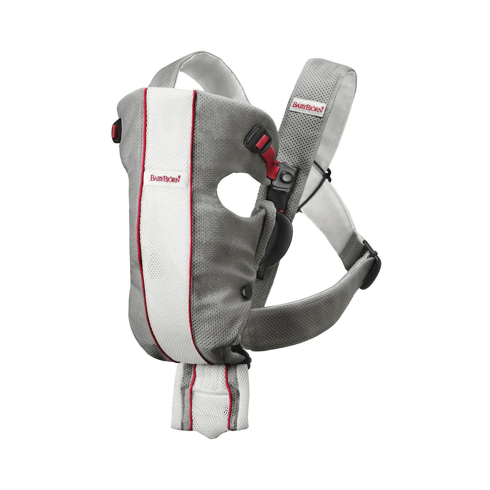 BabyBjorn Рюкзак-кенгуру Original, BabyBjorn, серый с белым рюкзак кенгуру babybjorn miracle soft сotton цвет черный серый