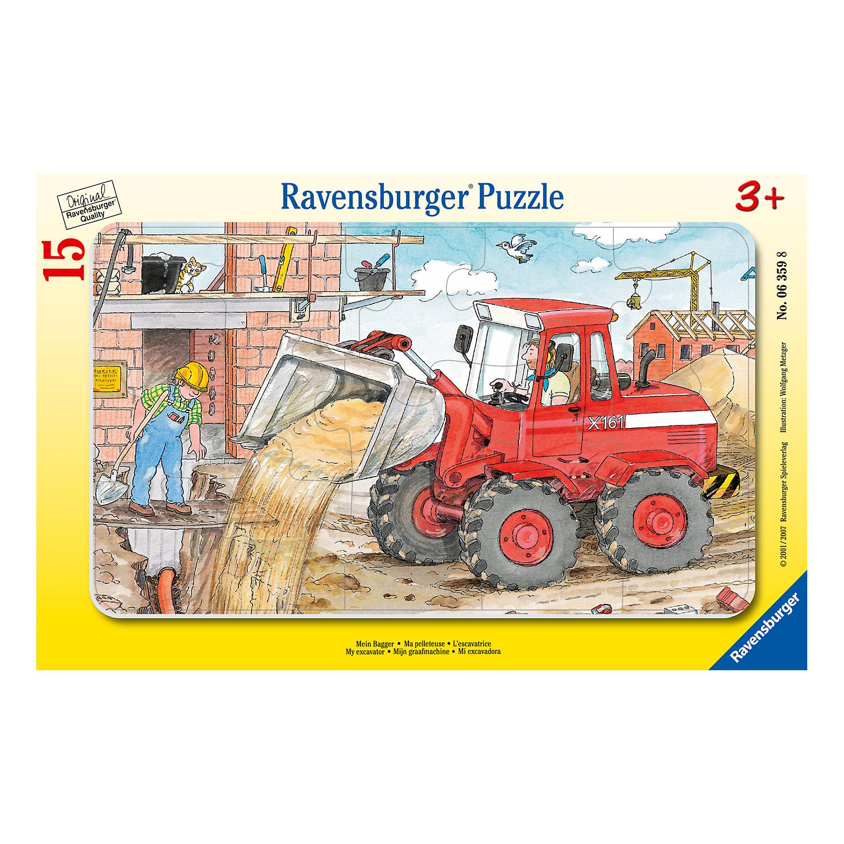 Пазл в рамке «Экскаватор», 15 деталей, Ravensburger