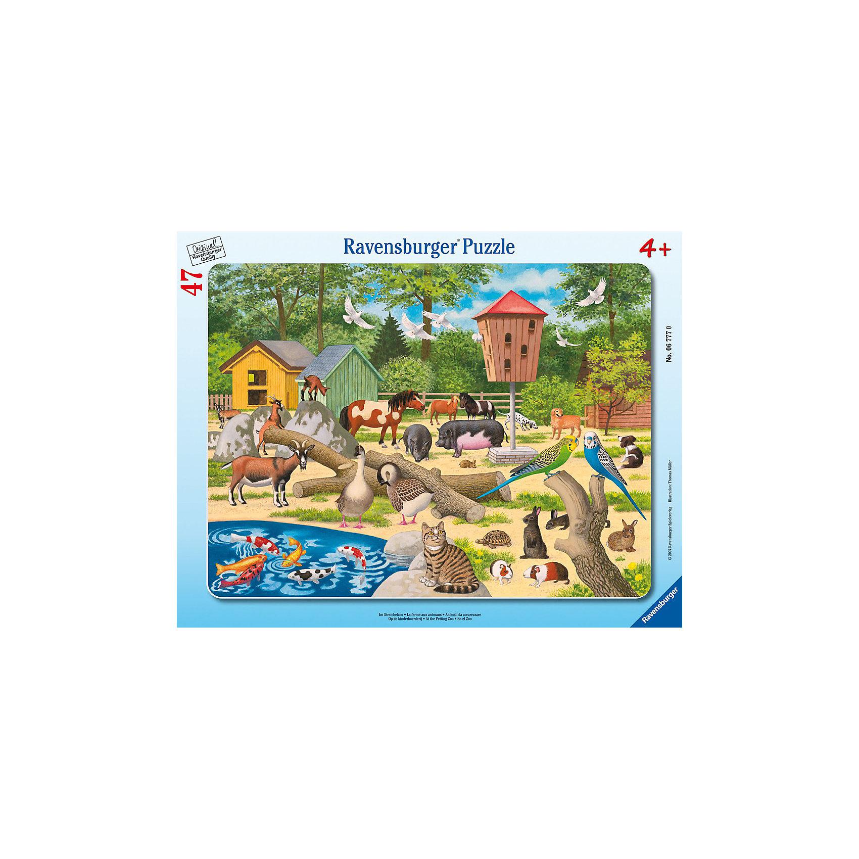 Пазл «В детском зоопарке», 47 деталей, Ravensburger