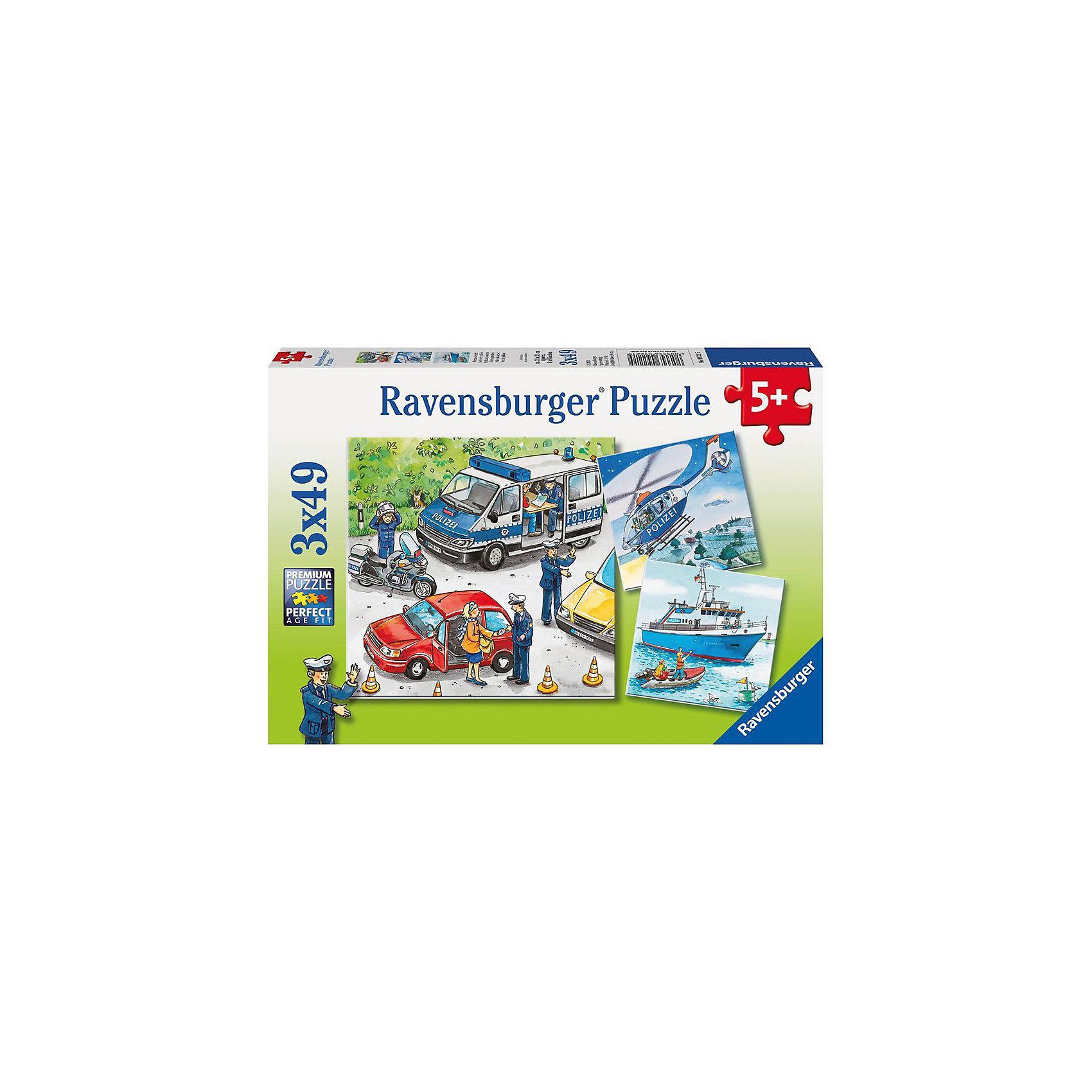 Пазл «Работа полиции» , 3х49 деталей, Ravensburger