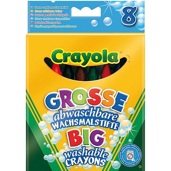 8  больших смываемых восковых мелков, CrayolaМасляные и восковые мелки<br>8  больших смываемых восковых мелков, Crayola.<br><br>С тем, что занятие творчеством чрезвычайно полезно для малышей, вряд ли кто-то будет спорить. К тому же все детки очень любят рисовать, лепить, раскрашивать. Однако мамам прекрасно известно, как нелегко бывает отмыть юного художника после этих занятий. Очень часто детки увлекаются рисованием настолько, что и одежда, и руки, и лицо, а часто еще и мебель, оказываются перепачканными.    <br>Однако, если вы будете использовать для занятий продукцию компании Crayola, то подобные побочные продукты творческого процесса вам не страшны.  Crayola позаботилась не только о малышах, но и об их мамах! Карандаши, фломастеры и краски этой торговой марки легко смываются.   <br>Если вашему ребенку уже исполнилось два года, мы можем посоветовать приобрести для него набор из 8 больших смываемых восковых мелков. Каждый такой мелок завернут в отдельную бумажную упаковку, поэтому во время рисования руки ребенка останутся чистыми. Но если все-таки следы мела попадут на одежду или другие предметы, от них можно будет легко избавиться с помощью теплой воды и мыла. Большие мелки, которые так удобно ложатся в маленькую ручку, прекрасно рисуют и не требуют сильного нажима. Вскоре ваш малыш порадует вас своими первыми яркими рисунками. Размер упаковки составляет 17 х 26,5 х 3,5 см.<br><br>Станет прекрасным подарком любому малышу!<br>Можно легко приобрести в нашем интернет магазине<br>Ширина мм: 176; Глубина мм: 123; Высота мм: 21; Вес г: 105; Возраст от месяцев: 36; Возраст до месяцев: 96; Пол: Унисекс; Возраст: Детский; SKU: 1755126;