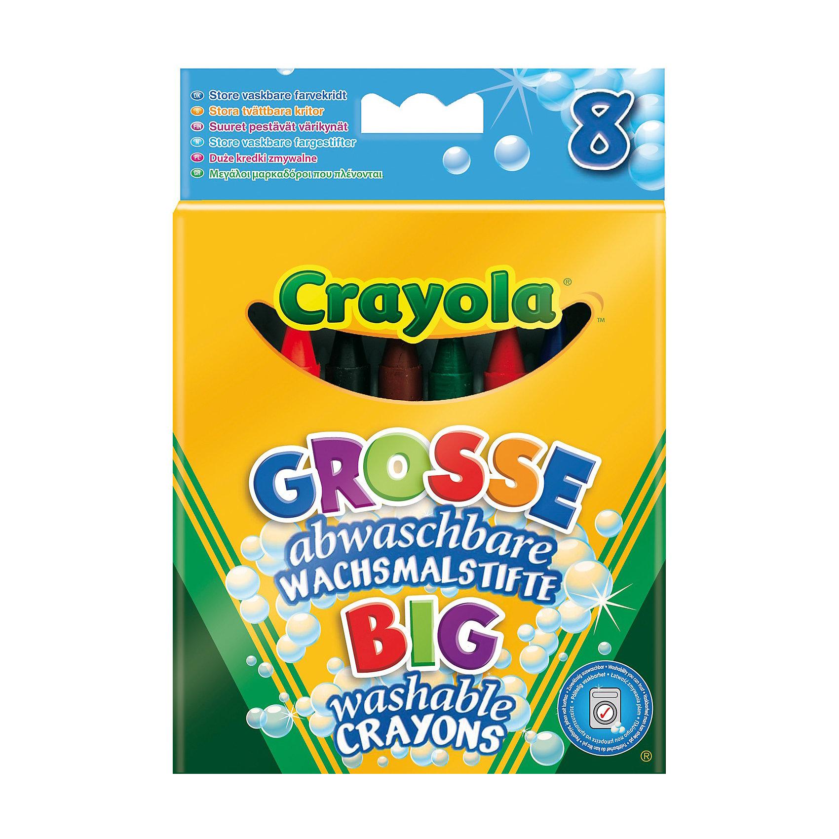 8  больших смываемых восковых мелков, Crayola8  больших смываемых восковых мелков, Crayola.<br><br>С тем, что занятие творчеством чрезвычайно полезно для малышей, вряд ли кто-то будет спорить. К тому же все детки очень любят рисовать, лепить, раскрашивать. Однако мамам прекрасно известно, как нелегко бывает отмыть юного художника после этих занятий. Очень часто детки увлекаются рисованием настолько, что и одежда, и руки, и лицо, а часто еще и мебель, оказываются перепачканными.    <br>Однако, если вы будете использовать для занятий продукцию компании Crayola, то подобные побочные продукты творческого процесса вам не страшны.  Crayola позаботилась не только о малышах, но и об их мамах! Карандаши, фломастеры и краски этой торговой марки легко смываются.   <br>Если вашему ребенку уже исполнилось два года, мы можем посоветовать приобрести для него набор из 8 больших смываемых восковых мелков. Каждый такой мелок завернут в отдельную бумажную упаковку, поэтому во время рисования руки ребенка останутся чистыми. Но если все-таки следы мела попадут на одежду или другие предметы, от них можно будет легко избавиться с помощью теплой воды и мыла. Большие мелки, которые так удобно ложатся в маленькую ручку, прекрасно рисуют и не требуют сильного нажима. Вскоре ваш малыш порадует вас своими первыми яркими рисунками. Размер упаковки составляет 17 х 26,5 х 3,5 см.<br><br>Станет прекрасным подарком любому малышу!<br>Можно легко приобрести в нашем интернет магазине<br><br>Ширина мм: 176<br>Глубина мм: 123<br>Высота мм: 21<br>Вес г: 105<br>Возраст от месяцев: 36<br>Возраст до месяцев: 96<br>Пол: Унисекс<br>Возраст: Детский<br>SKU: 1755126