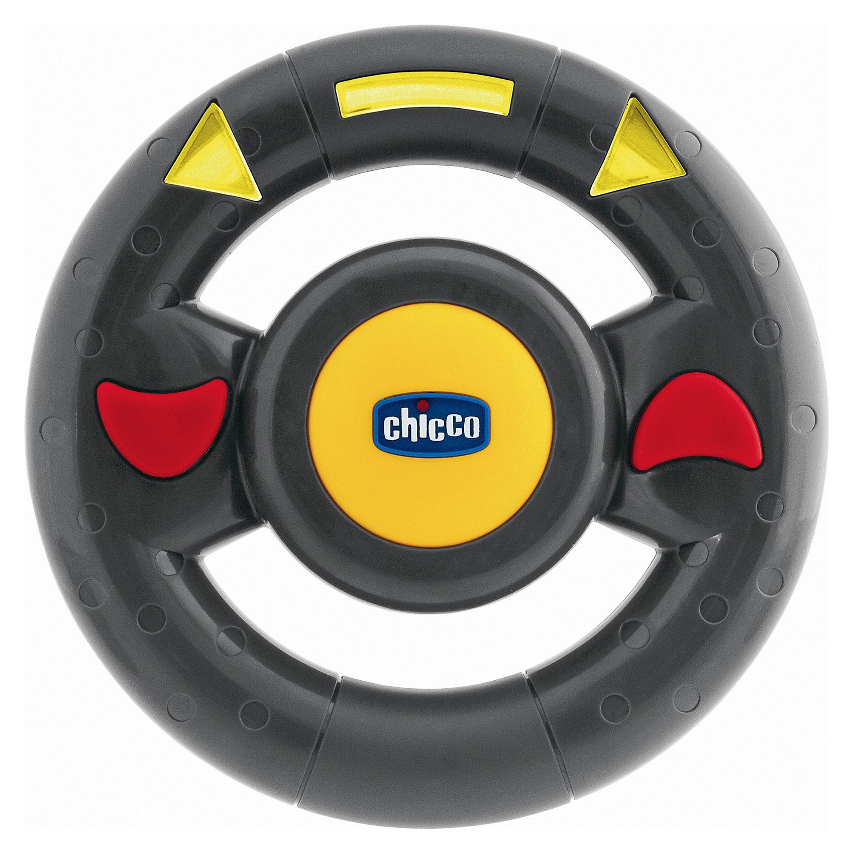"""Машинка """"Билли-большие колеса"""", желтая, Chicco от myToys"""