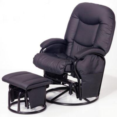 Кресло-качалка для мамы Metal Glider, Hauck, black