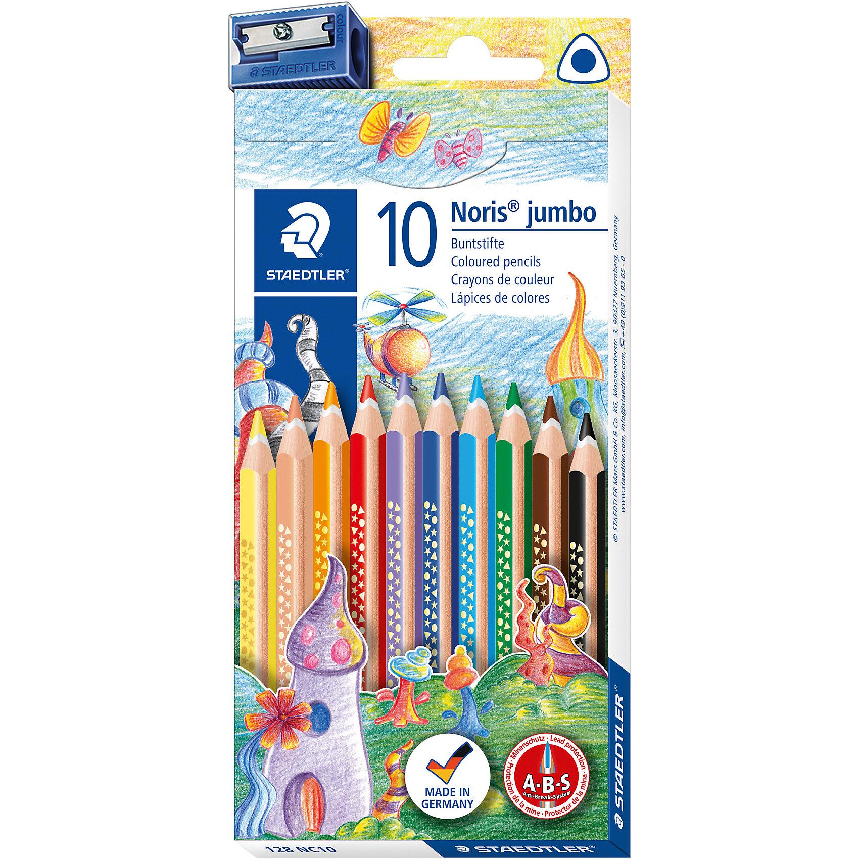 Цветные карандаши NorisClub, 10 цв.Письменные принадлежности<br>Набор цветных карандашей Noris Club  Jumbo эргонамичнойтрехгранной  формы для удобного и легкого письма.  Идеально для первых упражнений в письме и рисовании. Привлекательный дизайн Звезды с полем для имени. Картонная коробка. Содержит 10 цветов + точилка. A-B-C - белое защитное покрытие для укрепления грифеля и для защиты от поломки. Очень мягкий и яркий грифель. При призводстве используется древесина сертифицированных и  специально подготовленных лесов.<br><br>Ширина мм: 199<br>Глубина мм: 88<br>Высота мм: 16<br>Вес г: 106<br>Возраст от месяцев: 36<br>Возраст до месяцев: 144<br>Пол: Унисекс<br>Возраст: Детский<br>SKU: 2031225