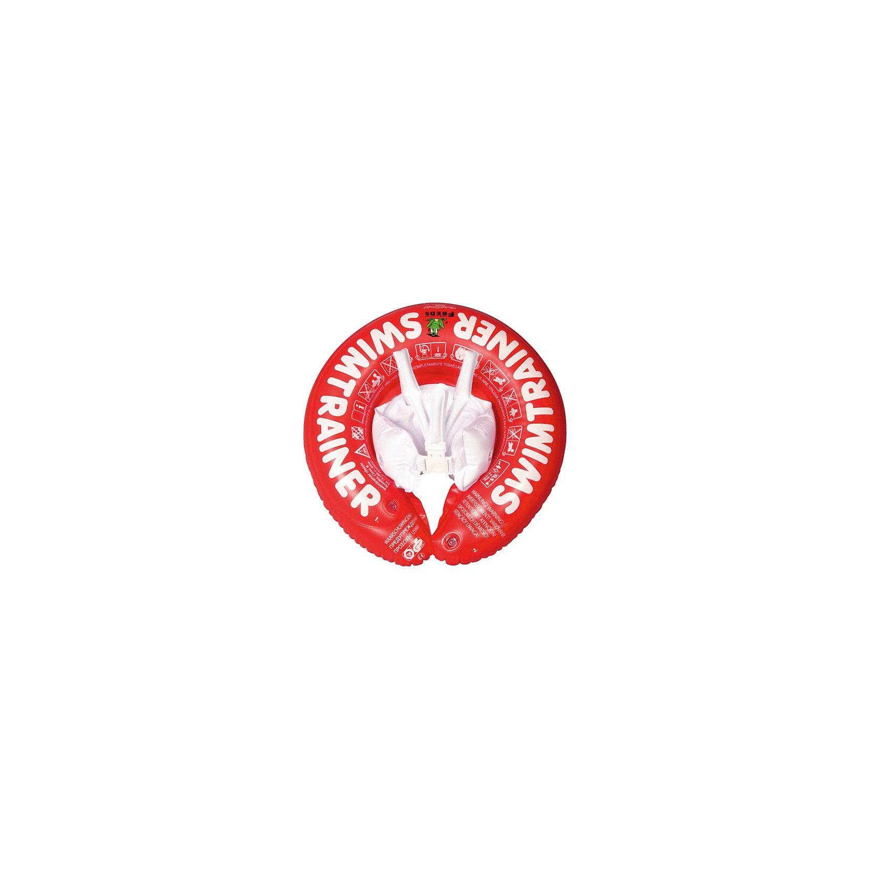 Swimtrainer  Надувной круг Classic, красныйКруг, который не только поддерживает на воде, но помогает учиться плавать Вашему ребенку!<br><br>Обучение плаванию малыша с 3 месяцев до 4 лет может начинать с красного круга SWIMTRAINER Classic. Он предназначен для раннего привыкания к воде, запоминания горизонтального положения тела, закрепления врождённого лягушачьего рефлекса. Красный круг наиболее плавуч из всех остальных кругов за счёт большего объёма надувных камер (так как начинающим маленьким пловцам требуется большая поддержка).<br><br>Особенности  круга Swimtrainer Classic:<br><br>- обеспечивает идеальную плавательную позу, избегая вертикального положения ребёнка в воде; <br>- снабжен надувными камерами, устраняющими скольжение ребёнка в круге; <br>- имеет быстрые зажимы для простоты и надёжности фиксации круга на малыше; <br>-имеет регулируемые надувные лямки, которые не дадут ребёнку чрезмерно наклоняться вперёд (хлебать воду) или перевернуться в круге. <br> <br>Дополнительная информация:<br><br>- Материал: ПВХ.<br>- Цвет: красный.<br>- Диаметр: ок. 42 см.<br>- Круг регулируется по размеру, благодаря наличию нескольких надувных камер.<br><br>Ширина мм: 224<br>Глубина мм: 193<br>Высота мм: 45<br>Вес г: 401<br>Возраст от месяцев: 3<br>Возраст до месяцев: 48<br>Пол: Унисекс<br>Возраст: Детский<br>SKU: 2109583
