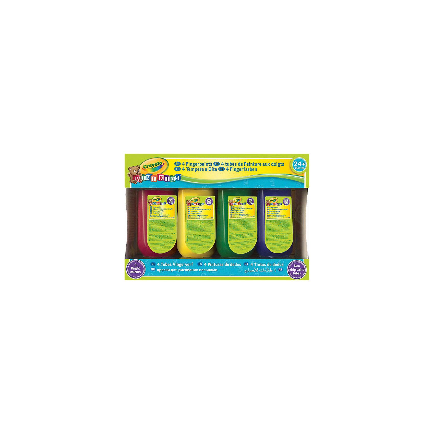 Пальчиковые краски Mini-Kids, 4 цвета, Crayola