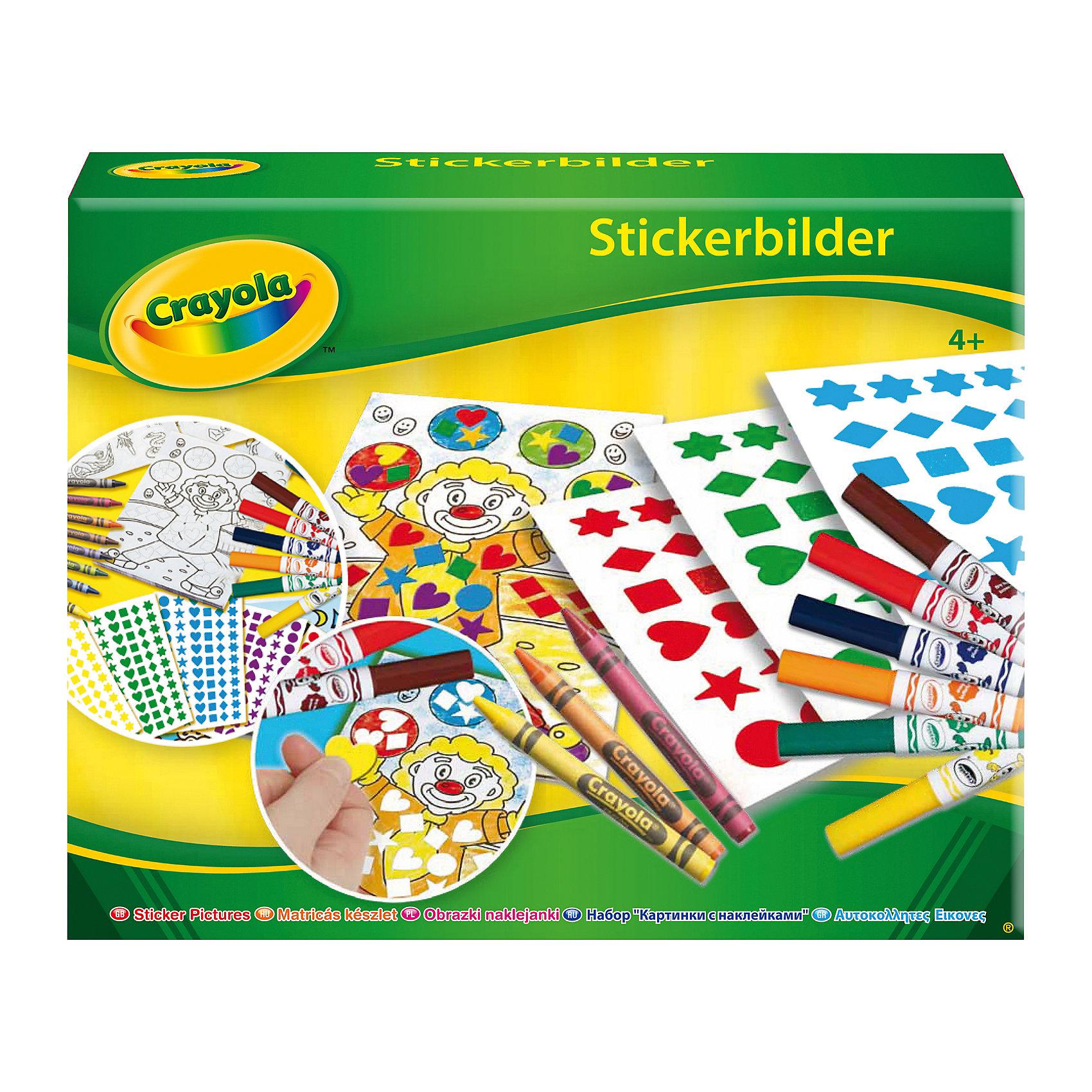 Набор из картинок с наклейками, карандашами и фломастерами, Crayola