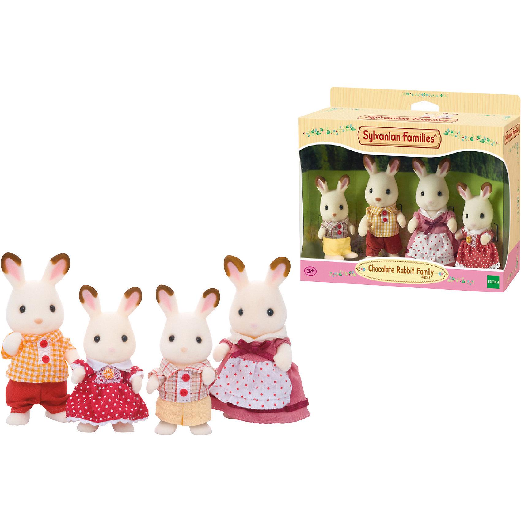Набор Семья шоколадных кроликов Sylvanian FamiliesSylvanian Families<br>Набор семьи шоколадных кроликов от Sylvanian Families (Сильваниан Фэмилиес) - мама, папа, дочка и сын.     <br><br>Шоколадные кролики - это семья самых настоящих сладкоежек! Вряд ли в Сильвании кто-то потребляет больше шоколада, чем они. Но эта семья также известна своим кондитерским магазином, где продаются самые вкусные конфеты! <br><br>Папа Фрасьер Шоколад - производит конфеты,  он мечтал об этом, когда был маленьким мальчиком. Все началось, когда его мать показала ему, как сделать засахаренные фрукты, а теперь он делает настоящие произведения искусства из шоколада!<br><br>Мама Тери Шоколад - делает все начинки для шоколада, который создает Фрасьер. Самая вкусная начинка - клубничная. На её кухне всегда так сладко пахнет фруктами! <br> <br>Брат Коко Шоколад - не допускается к приготовлению шоколадных изделей, потому что он ест больше, чем он делает! <br>   <br>Сестра Фрея Шоколад - в отличие от брата, не ест сладости и шоколад, так что она помогает матери готовить начинки. Зато она очень любит фрукты!<br><br>Фигурки одеты в нарядные костюмчики, которые легко снять и одеть обратно.<br><br>У фигурок подвижные лапки, голова вертится. <br><br>Дополнительная информация:<br><br>Материал: пластмасса, текстиль. <br>Размер мамы и папы: 9,5 см.<br>Размер дочки и сына: 8 см.<br>Размер упаковки (д/ш/в): 20 х 6 х 15 см.<br><br>Этот набор обязательно порадует Вашего ребёнка, ведь теперь он сможет разыгрывать сценки из собственной жизни! Набор также способствует развитию фантазии и навыков общения.<br><br>Ширина мм: 209<br>Глубина мм: 175<br>Высота мм: 63<br>Вес г: 155<br>Возраст от месяцев: 36<br>Возраст до месяцев: 72<br>Пол: Женский<br>Возраст: Детский<br>SKU: 2148617