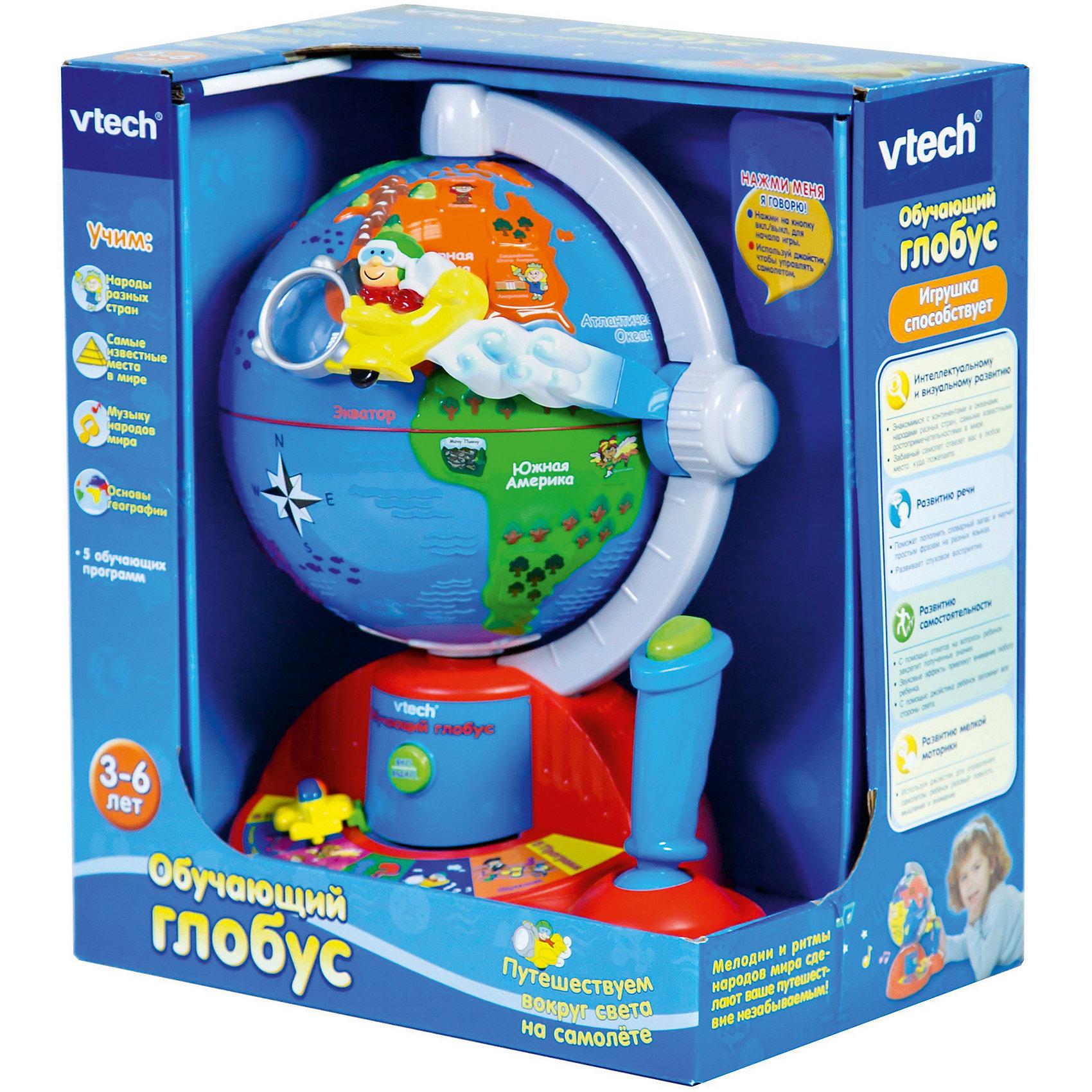 Развивающая игрушка Обучающий глобус, VtechИнтерактивные игрушки для малышей<br>Развивающая игрушка Обучающий глобус, Vtech (Втеч).<br><br>Характеристики:<br><br>• Для детей от 3 до 6 лет<br>• Диаметр глобуса: 18,5 см.<br>• Материал: пластик<br>• Обучение: самые известные места, народы мира, музыка народов мира, основы географии<br>• Батарейки: 4 типа АА (в комплекте демонстрационные)<br>• Упаковка: красочная подарочная коробка<br>• Размер упаковки: 28x33x20 см.<br><br>Обучающий глобус от французской компании Vtech – великолепная образовательная игрушка для детей, с которой малыши смогут совершить увлекательное путешествие вокруг света на самолете и узнать много нового! С помощью игрушки Обучающий глобус дети смогут посетить самые известные достопримечательности нашей планеты, познакомится с народами разных стран и услышать национальную музыку. <br><br>Вращающийся глобус расположен на подставке с джойстиком для управления самолетом. Выбрав одну из 5 обучающий программ, можно отправляться в захватывающее и увлекательное путешествие! Самолетик может двигаться во всех направлениях: Север-Юг, Запад-Восток. Специальный детектор и лупа, расположенные на самолете, помогут ребенку лучше узнать мир. Люди разных стран мира смогут научить малыша основам своего национального языка, а веселые мелодии и звуки сделают путешествие еще интереснее! <br><br>Игрушка станет великолепной основой для обучения дошкольников, с помощью нее малыши смогут расширить кругозор. Режим вопросов позволит закрепить знания. Предусмотрена функция энергосбережения батарейки. Игрушка изготовлена из прочного безопасного не бьющегося пластика. Продается в красочной коробке и идеально подходит в качестве подарка.<br><br>Развивающую игрушку Обучающий глобус, Vtech (Втеч) можно купить в нашем интернет-магазине.<br><br>Ширина мм: 200<br>Глубина мм: 280<br>Высота мм: 330<br>Вес г: 1750<br>Возраст от месяцев: 12<br>Возраст до месяцев: 60<br>Пол: Унисекс<br>Возраст: Детский<br>SKU: 2149229
