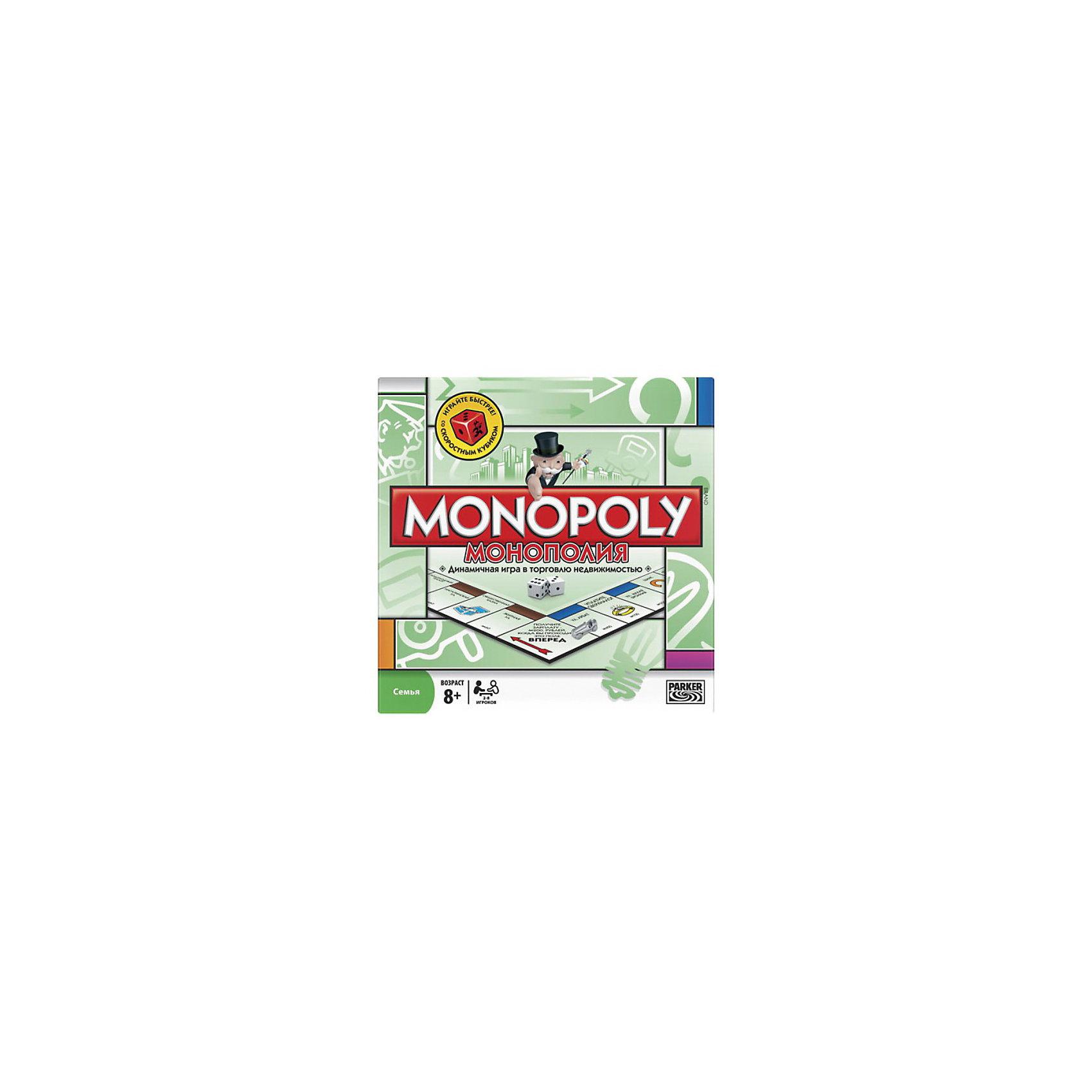 Игра Монополия, HasbroИгры для развлечений<br>Настольная игра Монополия, обучающая торговле недвижимостью. <br><br>Ваш успех зависит от удачных сделок, дальновидных капиталовложений и разумных договоров. Даже если удача отвернётся от Вас, Вы сможете поправить свои дела, получив ссуду под залог имущества или заключив сделку с другими игроками. Став самым богатым игроком, т.е. будучи в состоянии скупить всю собственность, Вы приобретаете Монополию и выигрываете!<br><br><br>Дополнительная информация:<br><br>- Содержимое: 1 игровое поле, 10 игральных фишек, 28 карточек-документов на право собственности, 16 карточек «Шанс», 16 карточек Общей казны, 1 комплект специальных денег для Монополии, 32 Дома, 12 Отелей, 2 Игральных кубика.<br>- Для 2-8 игроков. <br>- Игра на русском языке.<br><br>Ширина мм: 50<br>Глубина мм: 400<br>Высота мм: 270<br>Вес г: 970<br>Возраст от месяцев: 96<br>Возраст до месяцев: 1188<br>Пол: Унисекс<br>Возраст: Детский<br>SKU: 2149673