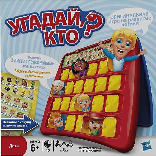 Игра Угадай, Кто?, HasbroСтратегические настольные игры<br>Игра Угадай, Кто?.  Обновленная версия, на русском языке. Увлекательная и развивающая игра.<br><br>Цель игры: угадать таинственного персонажа соперника раньше, чем он угадает вашего.<br> <br>Первым начинает младший из игроков. Игроки по очереди задают друг другу вопросы, на которые надо отвечать только да или нет. В зависимости от ответа вы закрываете окошки с персонажем или персонажами, если уверены, что это не таинственный персонаж соперника.<br><br>Вы можете играть, сидя прямо друг напротив друга. Для этого соедините и защелкните игровые доски. Либо можете играть, сидя в разных местах и приподняв доски, чтобы сопернику не было видно, что вы выбрали.<br><br>Дополнительная информация:<br><br>Размер упаковки (д/ш/в): 5,8 х 26,9 х 27 см.<br>Количество игроков: 2.<br><br>Ширина мм: 58<br>Глубина мм: 269<br>Высота мм: 270<br>Вес г: 710<br>Возраст от месяцев: 72<br>Возраст до месяцев: 144<br>Пол: Унисекс<br>Возраст: Детский<br>SKU: 2149695