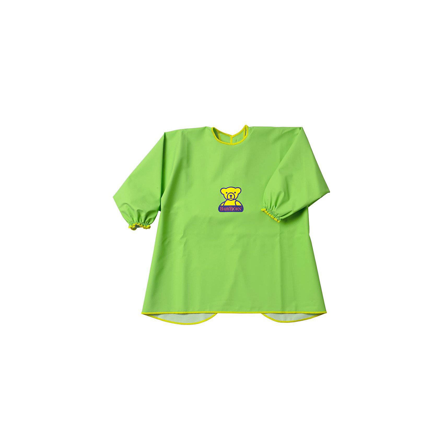 Baby Bjorn, Рубашка для игр и кормления babybjorn, зеленая