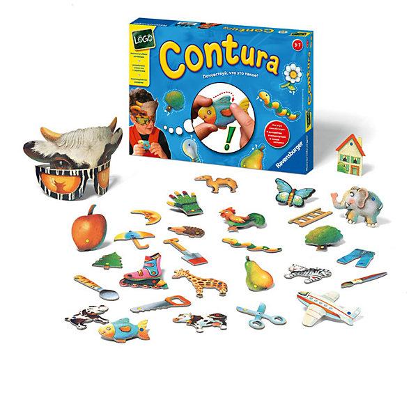 Настольная игра Контуры, RavensburgerОкружающий мир<br>Настольная игра Контуры (Contura) от Ravensburger - почувствуй, что это такое!<br><br>Контуры (Contura) - это классическая игра с множеством игровых возможностей, как для одного игрока, так и для нескольких. Она требует концентрации, внимания и способствует развитию мелкой моторики рук!<br><br>Правила игры:<br><br>Игроки по очереди надевают маски и пытаются по контуру фигурки определить, что это такое. Выигрывает игрок, отгадавший больше всего фигур.<br><br>Также возможны другие вариации:<br><br>- Лото. Игрокам раздаются таблички. Ведущий вытаскивает из коробки фигурки, и участник, к чьей табличке подходит выпавшая фигурка, забирает ее.<br>- Лото на ощупь. Задача та же, что и в предыдущей версии лото, только теперь фигурки надо угадывать с закрытыми глазами на ощупь.<br><br>Фигуры также можно использовать как трафареты.<br>Игра выполнена из плотного высококачественного картона и прослужит Вам долго.<br><br><br>Дополнительная информация:<br><br>В комплекте:<br>- две маски<br>- 40 фигур из плотного картона.<br><br>Количество игроков: 1-4.<br><br>Ширина мм: 330<br>Глубина мм: 225<br>Высота мм: 50<br>Вес г: 700<br>Возраст от месяцев: 36<br>Возраст до месяцев: 84<br>Пол: Унисекс<br>Возраст: Детский<br>SKU: 2206779