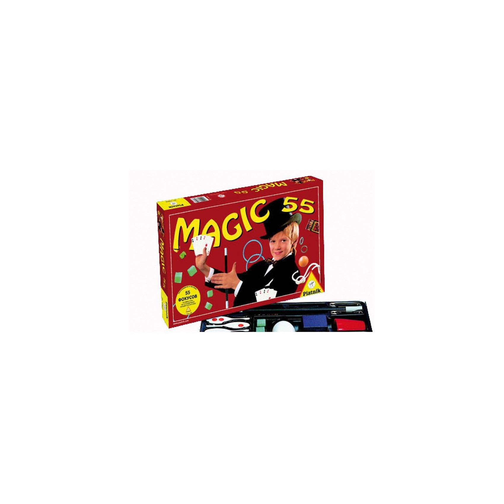 Piatnik 55 фокусовИгры-фокусы<br>Этот магический набор под названием «55 фокусов»  от компании Piatnik посвятит всех желающих в  секреты, известные только профессиональным фокусникам. С его помощью ваш ребенок сможет почувствовать себя настоящим волшебником. <br><br>Набор «55 фокусов» включает в себя все необходимое для того, чтобы воспроизвести 55 различных захватывающих и интересных фокусов. Многие из них на первый взгляд производят впечатление весьма простых, но юный фокусник очень скоро убедится, что за кажущейся простотой скрывается настоящее искусство. Некоторые фокусы известны уже не одну сотню лет, однако это не мешает им выглядеть вполне современно.<br><br>Дополнительная информация:<br><br>- в комплекте:<br><br>карточная колода <br>коробок спичек <br>волшебная палочка <br>маленькое кольцо <br>мягкая белая веревка <br>полое яйцо <br>маленькие поролоновые губки - 4 шт. <br>большое пластмассовое кольцо - 4 шт. <br>наперсток <br>пластмассовый шарик <br>полый пластиковый цилиндр - 2 шт. <br>игральный кубик - 3 шт. <br><br>В наборе настольной игры даны описания 55 различным фокусам:<br><br>блуждающие спички;<br>превращение веревки;<br>сигареты из ниоткуда;<br>волшебное яйцо и другие.<br><br>Piatnik 55 фокусов можно купить в нашем магазине.<br><br>Ширина мм: 350<br>Глубина мм: 220<br>Высота мм: 40<br>Вес г: 450<br>Возраст от месяцев: 72<br>Возраст до месяцев: 1188<br>Пол: Унисекс<br>Возраст: Детский<br>SKU: 2237185