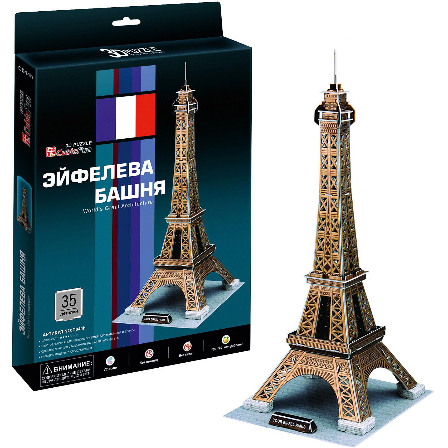 Пазл 3D Эйфелева Башня (Париж), 35 деталей, CubicFunБашня является самой узнаваемой архитектурной достопримечательностью Парижа, имеющая мировую известность как символ Франции, названная в честь своего конструктора Густава Эйфеля.<br><br>УРОВЕНЬ СЛОЖНОСТИ - 3 <br><br>Функции:<br>- помогает в развитии логики и творческих способностей ребенка;<br>- помогает в формировании мышления, речи, внимания, восприятия и воображения;<br>- развивает моторику рук;<br>- расширяет кругозор ребенка и стимулирует к познанию новой информации;<br><br>Практические характеристики:<br>- обучающая, яркая и реалистичная модель;<br>- идеально и легко собирается без инструментов;<br>- увлекательный игровой процесс;<br>- тематический ассортимент;<br>- новый качественный материал (ламинированный пенокартон) <br><br>Размеры коробки: 30 х 22 х 2,2 см.<br>Размер собранной модели: 23 х 20,5 х 47 см.<br><br>Ширина мм: 22<br>Глубина мм: 220<br>Высота мм: 300<br>Вес г: 657<br>Возраст от месяцев: 60<br>Возраст до месяцев: 144<br>Пол: Унисекс<br>Возраст: Детский<br>SKU: 2276274