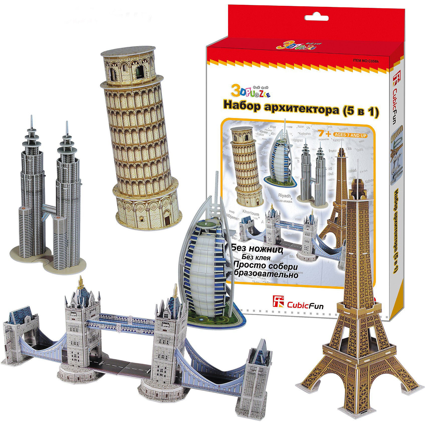 Пазлы 3D Набор архитектора (5 в 1), CubicFunВ набор входят 5 одних из самых известных архитектурных зданий мира: Тауэрский мост, Бурж эль Араб, Башни Петронас, Пиза?нская башня, Эйфелева башня. <br>УРОВЕНЬ СЛОЖНОСТИ - 4<br><br>Функции:<br>- помогает в развитии логики и творческих способностей ребенка;<br>- помогает в формировании мышления, речи, внимания, восприятия и воображения;<br>- развивает моторику рук;<br>- расширяет кругозор ребенка и стимулирует к познанию новой информации;<br>Практические характеристики:<br>- обучающая, яркая и реалистичная модель;<br>- идеально и легко собирается без инструментов;<br>- увлекательный игровой процесс;<br>- тематический ассортимент;<br>- новый качественный материал (ламинированный пенокартон) <br>- количество элементов: 99 шт<br>Размеры коробки: 30х22х2,2 см.<br><br>Пазлы 3D Набор архитектора (5 в 1), CubicFun можно купить в нашем магазине.<br><br>Ширина мм: 22<br>Глубина мм: 220<br>Высота мм: 300<br>Вес г: 716<br>Возраст от месяцев: 60<br>Возраст до месяцев: 144<br>Пол: Унисекс<br>Возраст: Детский<br>SKU: 2276275