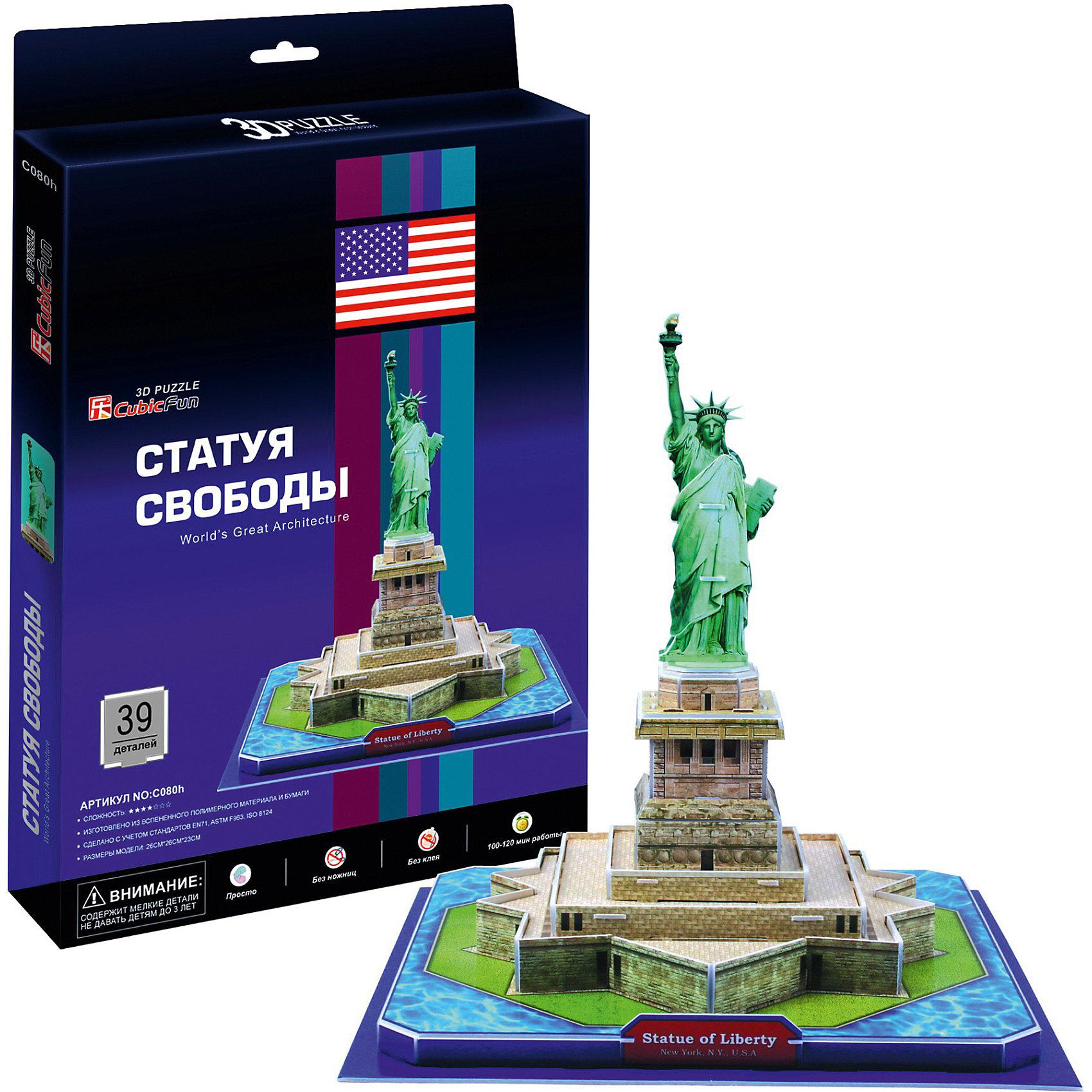 Пазл 3D Статуя Свободы (США), 39 деталей, CubicFun28 октября 1886 года президент Гроувер Кливленд от имени американского народа принял преподнесенную в дар статую и сказал: «Мы всегда будем помнить, что Свобода избрала это место своим домом, и алтарь ее никогда не покроет забвение».<br><br>УРОВЕНЬ СЛОЖНОСТИ - 3<br><br>Функции:<br>- помогает в развитии логики и творческих способностей ребенка;<br>- помогает в формировании мышления, речи, внимания, восприятия и воображения;<br>- развивает моторику рук;<br>- расширяет кругозор ребенка и стимулирует к познанию новой информации;<br><br>Практические характеристики:<br>- обучающая, яркая и реалистичная модель;<br>- идеально и легко собирается без инструментов;<br>- увлекательный игровой процесс;<br>- тематический ассортимент;<br>- новый качественный материал (ламинированный пенокартон)<br><br>Размеры коробки: 30х22х2,2 см.<br><br>Ширина мм: 22<br>Глубина мм: 220<br>Высота мм: 300<br>Вес г: 618<br>Возраст от месяцев: 60<br>Возраст до месяцев: 144<br>Пол: Унисекс<br>Возраст: Детский<br>Количество деталей: 39<br>SKU: 2276279