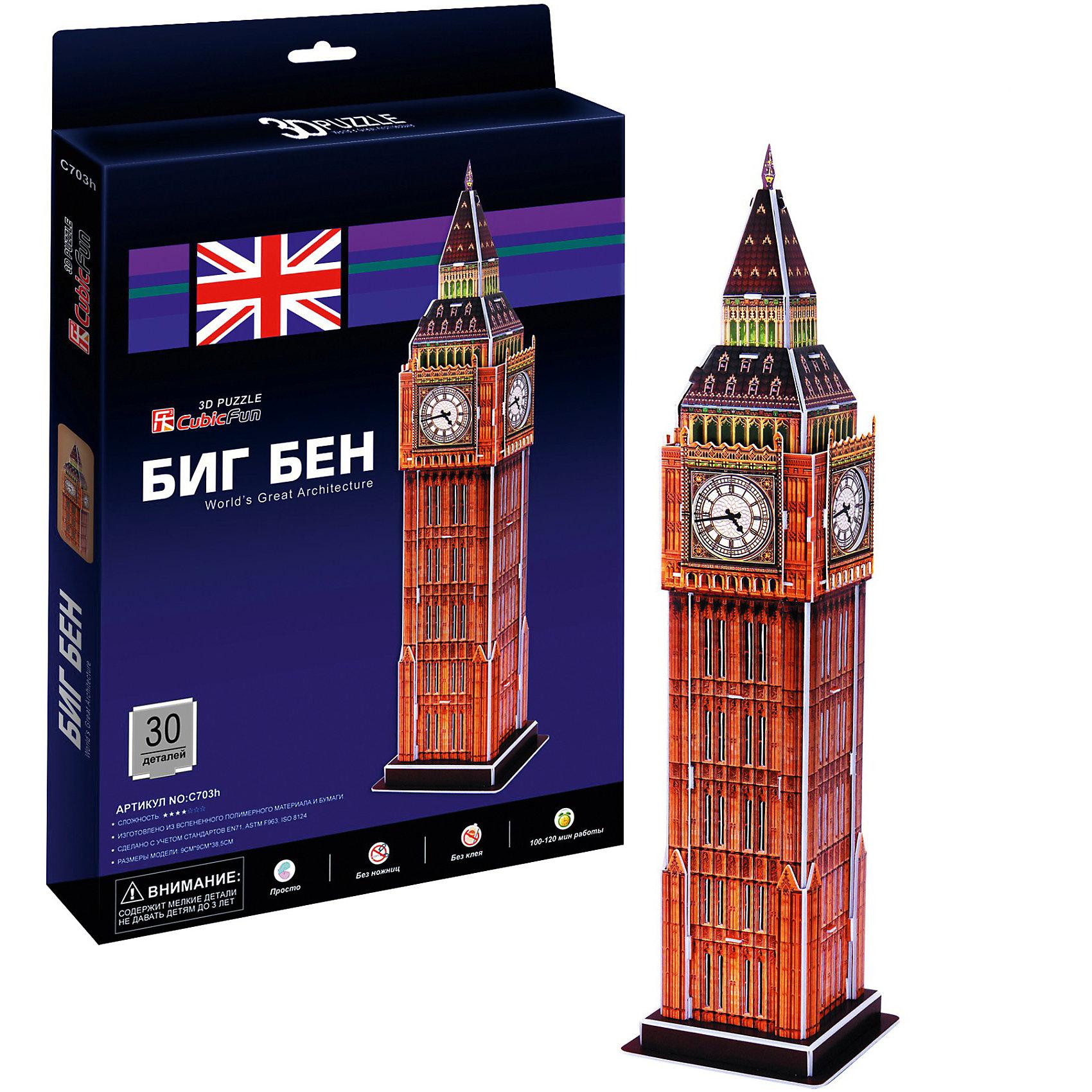 CubicFun Пазл 3D Биг бен 2 (Лондон), 30 деталей, CubicFun cubicfun 3d пазл эйфелева башня 2 франция cubicfun 33 детали