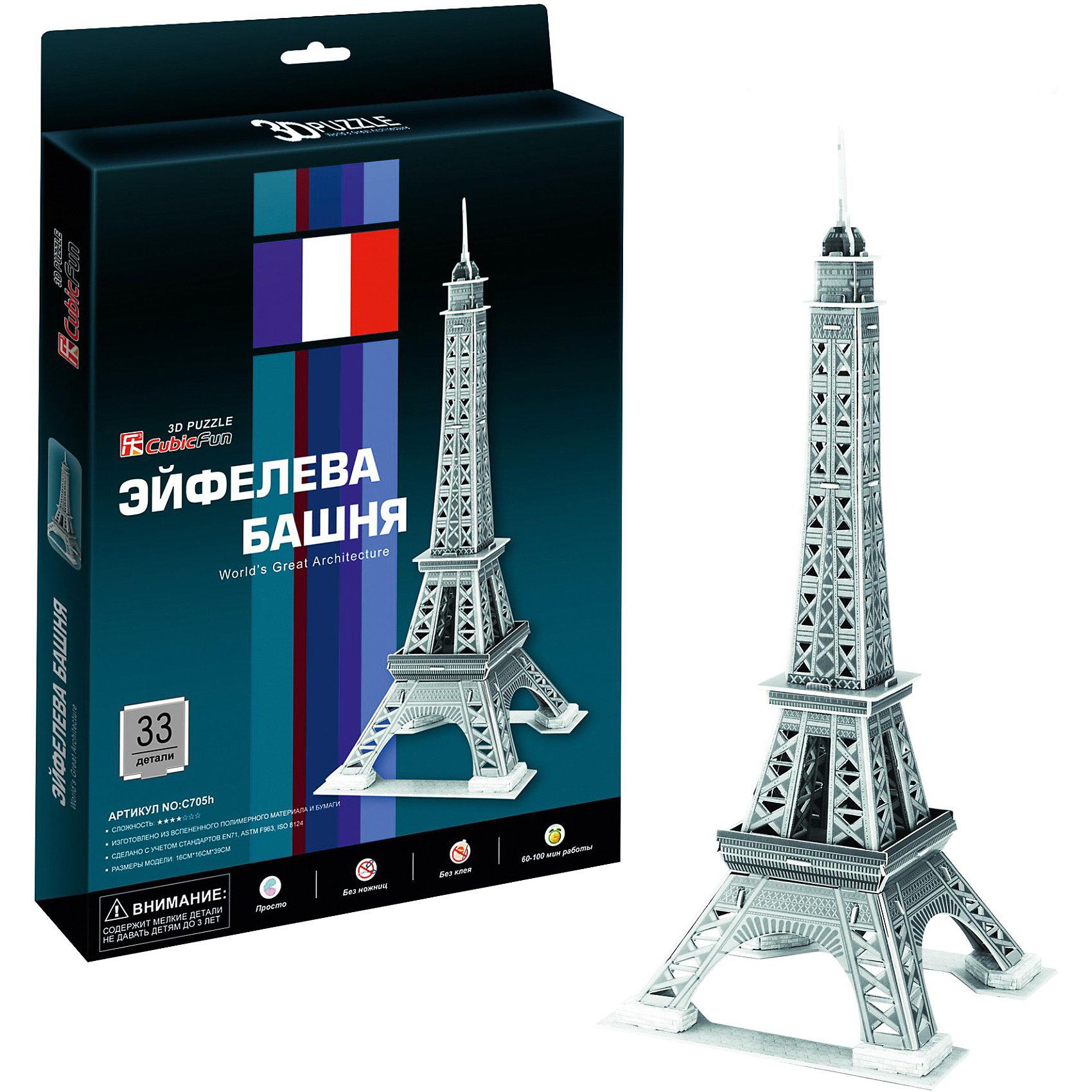 CubicFun Пазл 3D Эйфелева Башня 2 (Париж), 33 детали, CubicFun конструкторы cubicfun 3d пазл эйфелева башня 2 франция