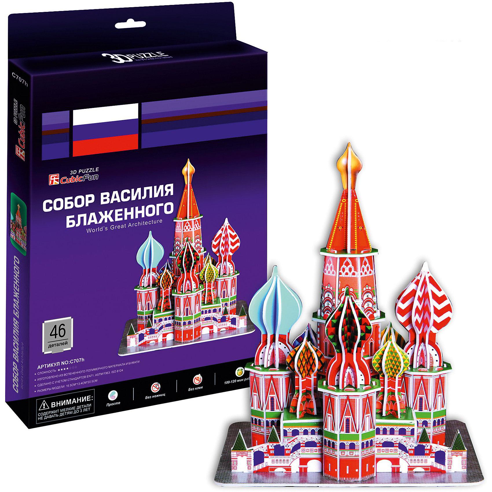 CubicFun Пазл 3D Собор Василия Блаженного (Москва), 46 деталей, CubicFun cubicfun 3d пазл эйфелева башня 2 франция cubicfun 33 детали