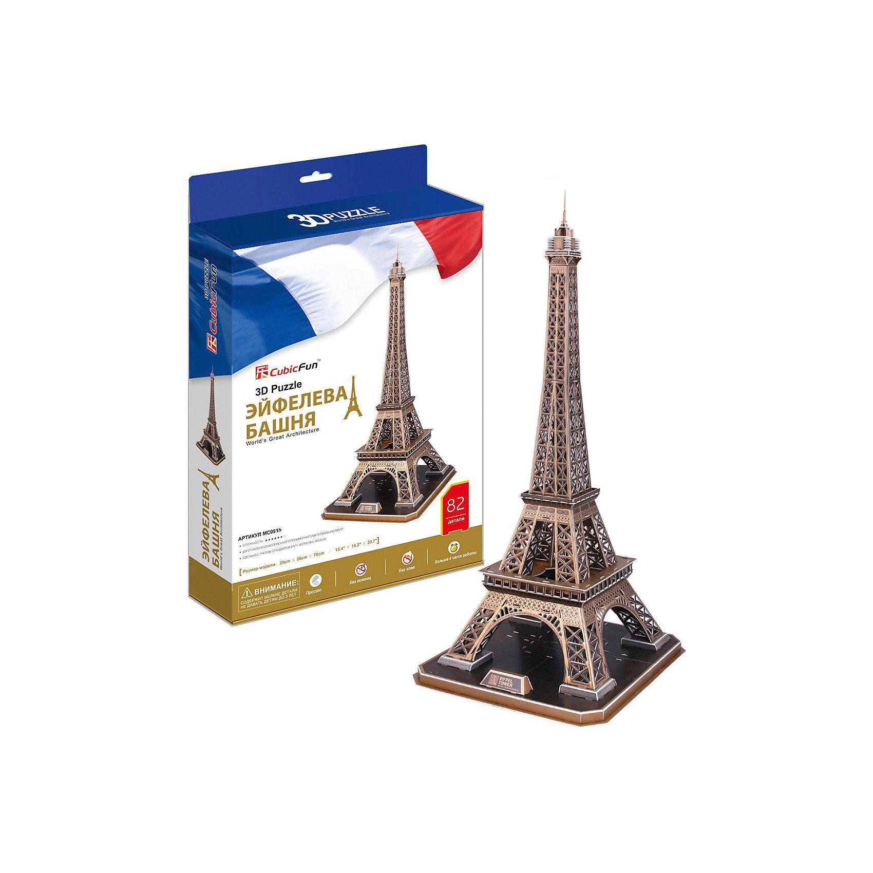 Пазл 3D Эйфелева Башня (Франция), 82 детали, CubicFun3D пазлы<br>Башня является самой узнаваемой архитектурной достопримечательностью Парижа, имеющая мировую известность как символ Франции, названная в честь своего конструктора Густава Эйфеля.<br><br>УРОВЕНЬ СЛОЖНОСТИ - 6<br><br>Функции:<br>- помогает в развитии логики и творческих способностей ребенка;<br>- помогает в формировании мышления, речи, внимания, восприятия и воображения;<br>- развивает моторику рук;<br>- расширяет кругозор ребенка и стимулирует к познанию новой информации;<br><br>Практические характеристики:<br>- обучающая, яркая и реалистичная модель;<br>- идеально и легко собирается без инструментов;<br>- увлекательный игровой процесс;<br>- тематический ассортимент;<br>- новый качественный материал (ламинированный пенокартон)<br><br>Ширина мм: 60<br>Глубина мм: 222<br>Высота мм: 330<br>Вес г: 1093<br>Возраст от месяцев: 60<br>Возраст до месяцев: 144<br>Пол: Унисекс<br>Возраст: Детский<br>SKU: 2276291