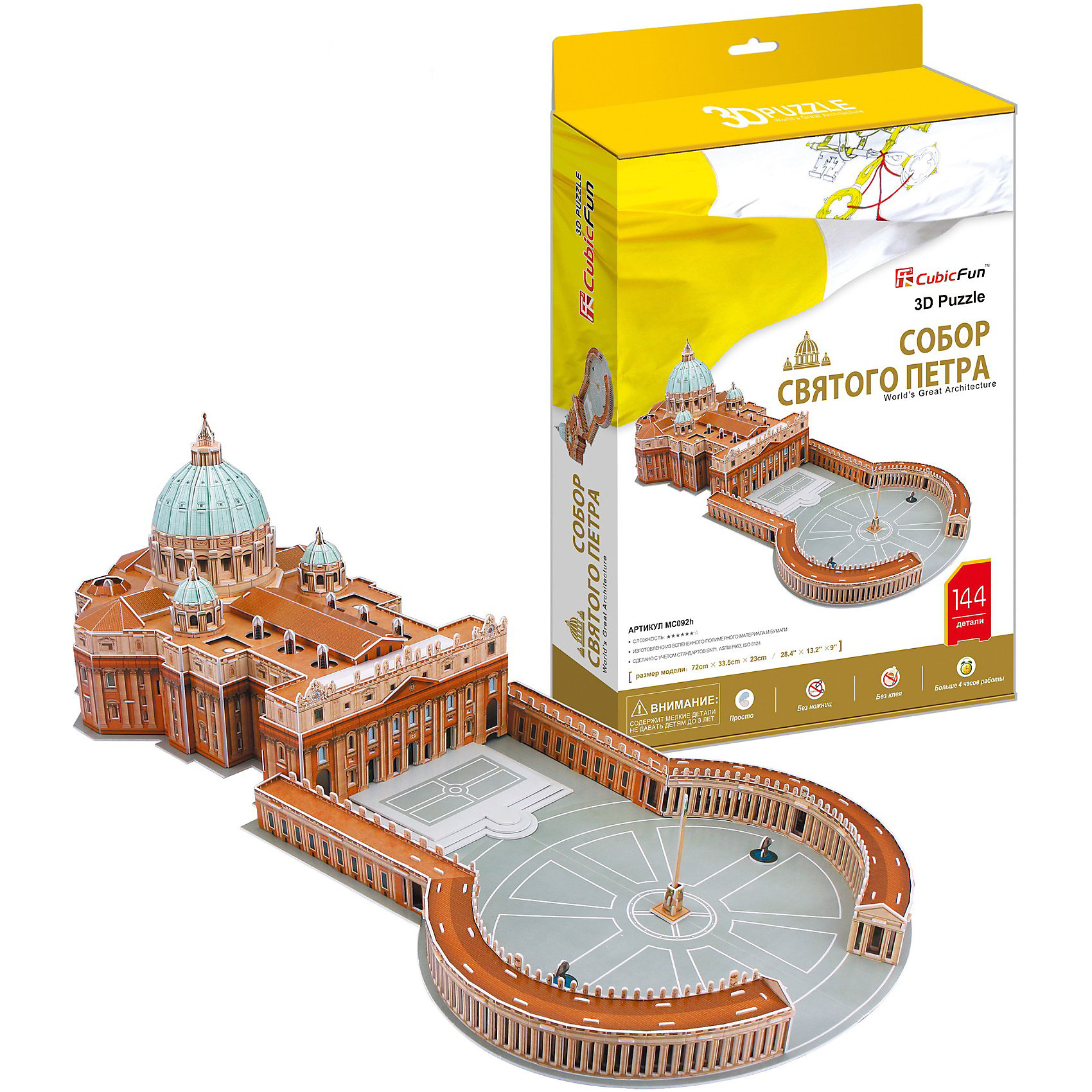 """CubicFun Пазл 3D """"Собор Святого Петра (Ватикан, Италия)"""", 144 детали, CubicFun"""