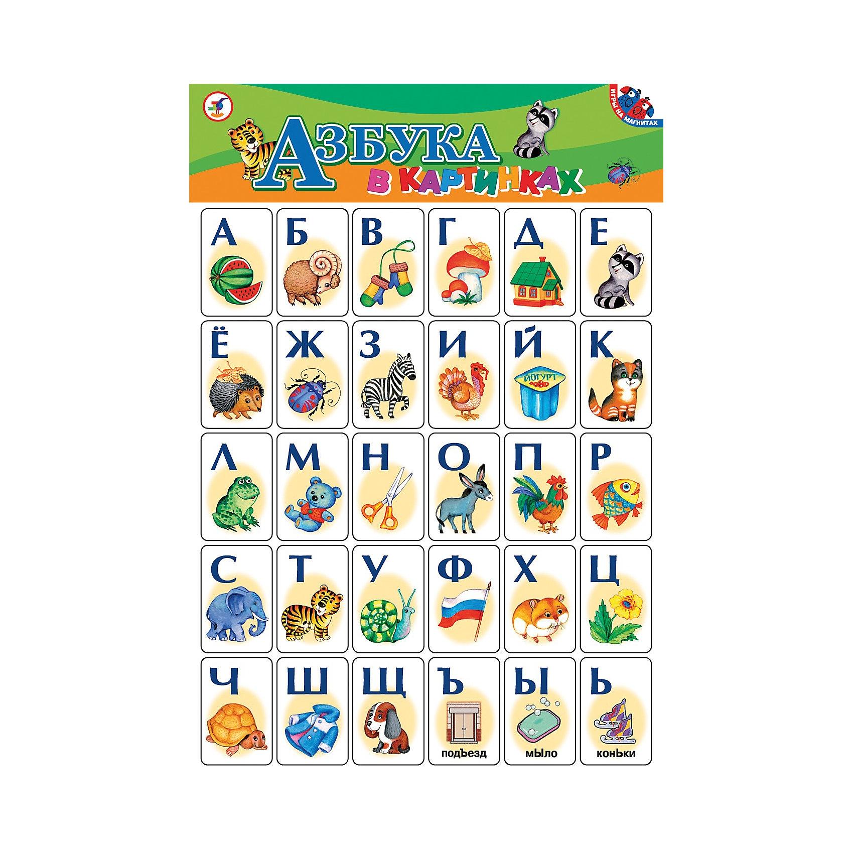 Магнитная азбука в картинках, Дрофа-МедиаКасса букв<br>Карточки на магнитах прекрасно подходят для обучения и развития детей как дома, так и в детском саду или школе. <br><br>Прикрепляя карточки в желаемом порядке на стенке холодильника или на металлографе, ребенок получит знания и навыки, необходимые в дошкольном и младшем школьном возрасте.<br><br>Дополнительная информация:<br><br>Размер упаковки: 36 х 28 см.<br>Размер карточки: 4,5 х 6,8 см. <br><br>Материал: плотный картон, магнит. <br><br>Азбука в картинках поможет Вашему ребёнку научиться читать и пополнить словарный запас.<br><br>Ширина мм: 290<br>Глубина мм: 2<br>Высота мм: 360<br>Вес г: 175<br>Возраст от месяцев: 60<br>Возраст до месяцев: 84<br>Пол: Унисекс<br>Возраст: Детский<br>SKU: 2281439