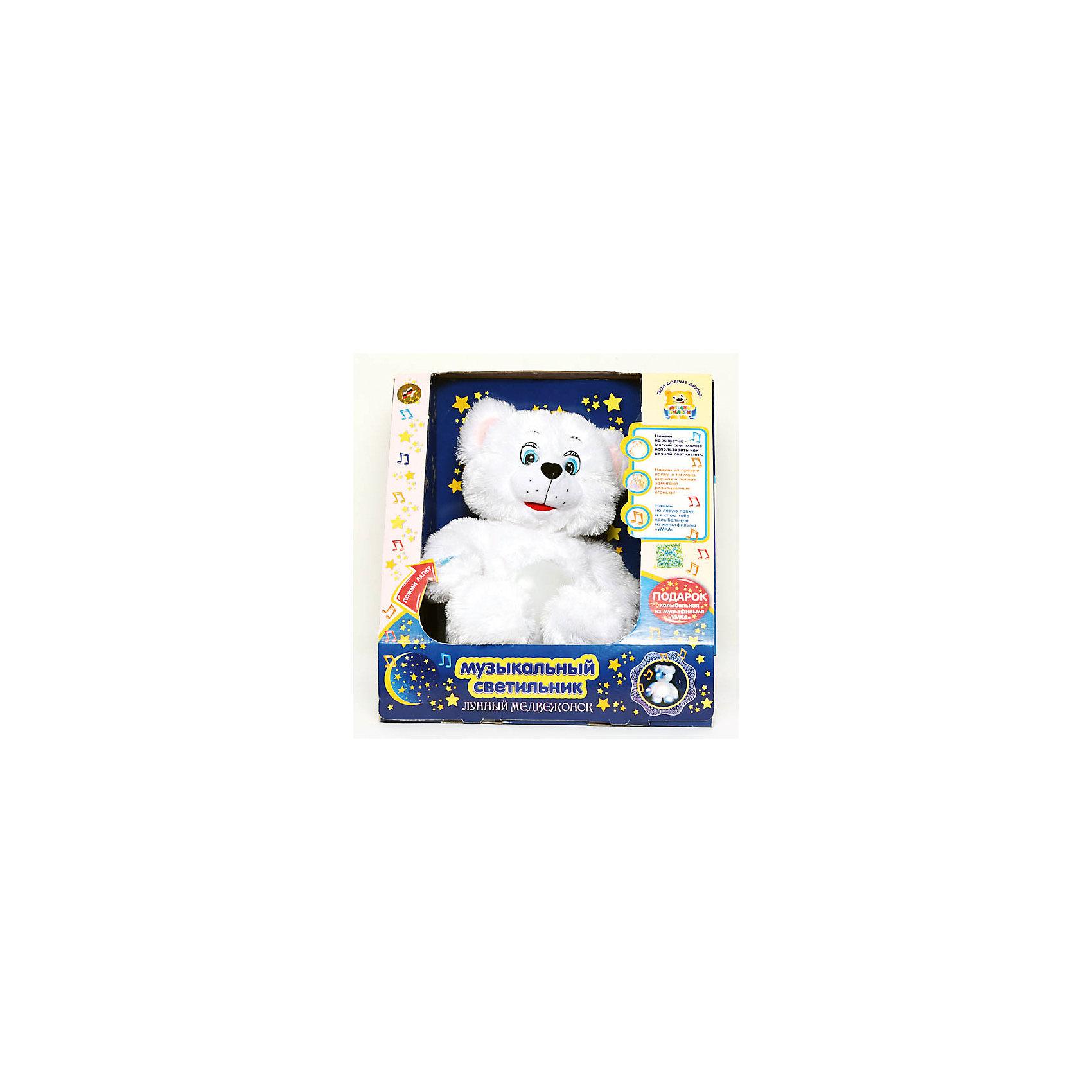 МУЛЬТИ-ПУЛЬТИ Мягкая игрушка-cветильник Лунный мишка, 38 см, со звуком, МУЛЬТИ-ПУЛЬТИ мульти пульти мягкая игрушка серый мышонок 23 см со звуком кот леопольд мульти пульти