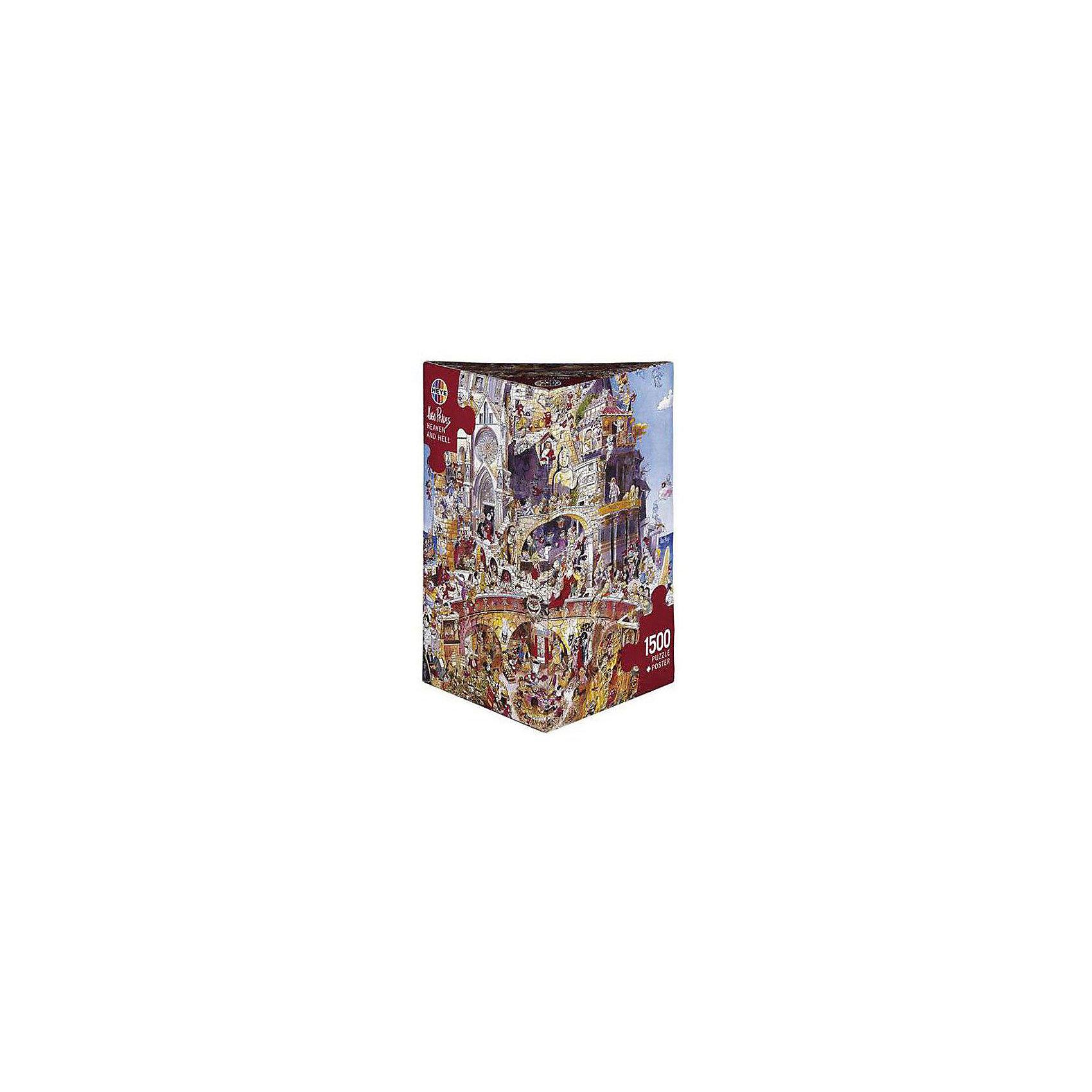HEYE Пазл Рай и Ад, 1500 деталей, HEYE пазлы magic pazle объемный 3d пазл эйфелева башня 78x38x35 см