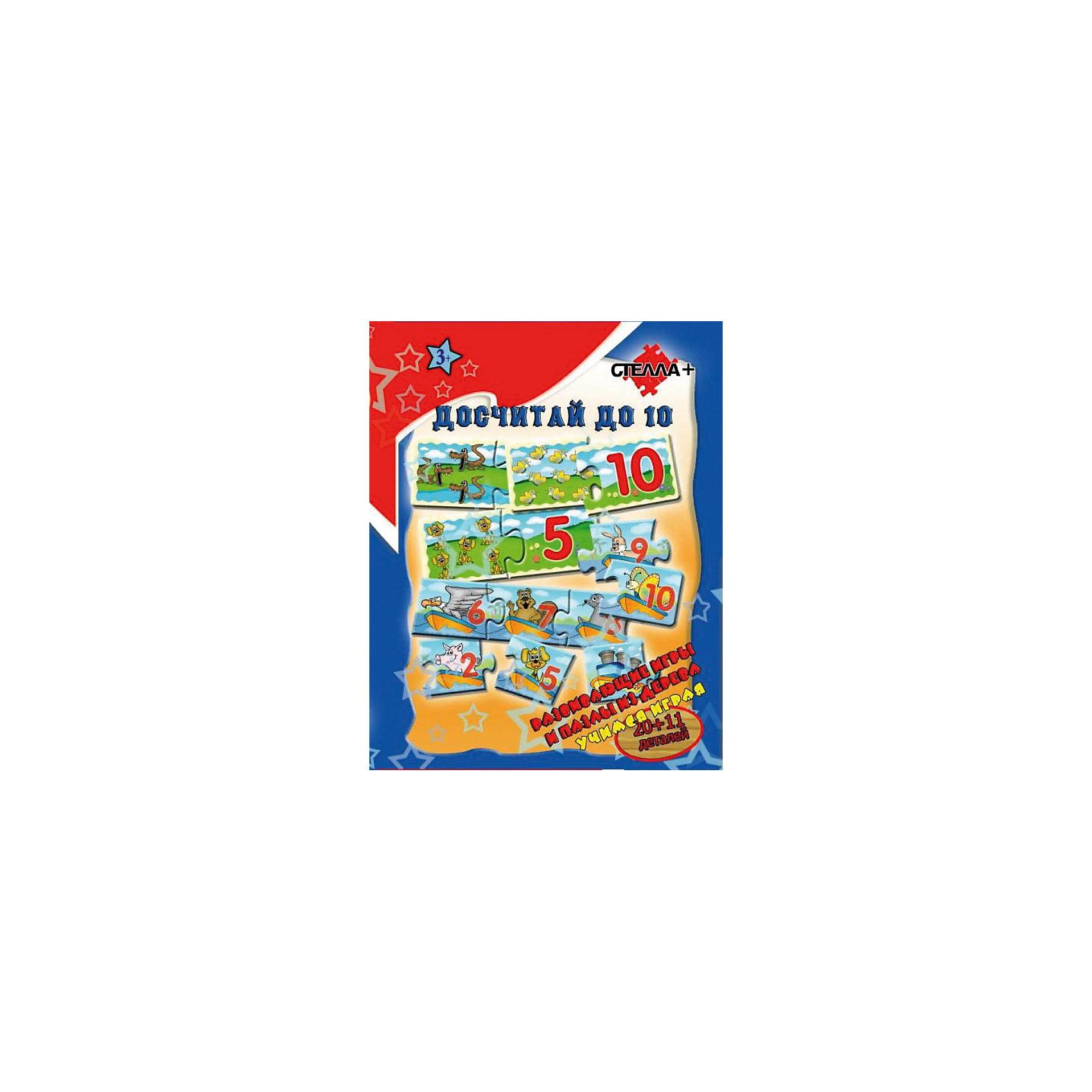 Игра  Досчитай до 10, СТЕЛЛА+Развивающие игры<br>Игра Досчитай до 10, СТЕЛЛА+<br><br>Характеристики:<br><br>• поможет научить ребенка считать до 10 в игровой форме<br>• пазлы можно соединить только в правильной последовательности<br>• материал: дерево<br>• размер упаковки: 22х16х4,5 см<br>• вес: 340 грамм<br><br>Досчитай до 10 - забавная игра-пазл, которая поможет вашему малышу научиться считать. В процессе игры ребенку предстоит собрать пазл по порядку. Для этого нужно посчитать количество животных на одной детали и соединить ее с другой деталью с соответствующей цифрой. Примечательно, что все детали подходят только к своим картинкам. Это исключит ошибку и поможет малышу правильно разобраться в игре. Во втором пазле нужно соединить цифры в правильном порядке - получится веселая картинка животными в лодках. Играя в эти пазлы, малыш с радостью научится считать до десяти!<br><br>Игру Досчитай до 10, СТЕЛЛА+ можно купить в нашем интернет-магазине.<br><br>Ширина мм: 220<br>Глубина мм: 160<br>Высота мм: 45<br>Вес г: 340<br>Возраст от месяцев: 36<br>Возраст до месяцев: 120<br>Пол: Унисекс<br>Возраст: Детский<br>SKU: 2328296