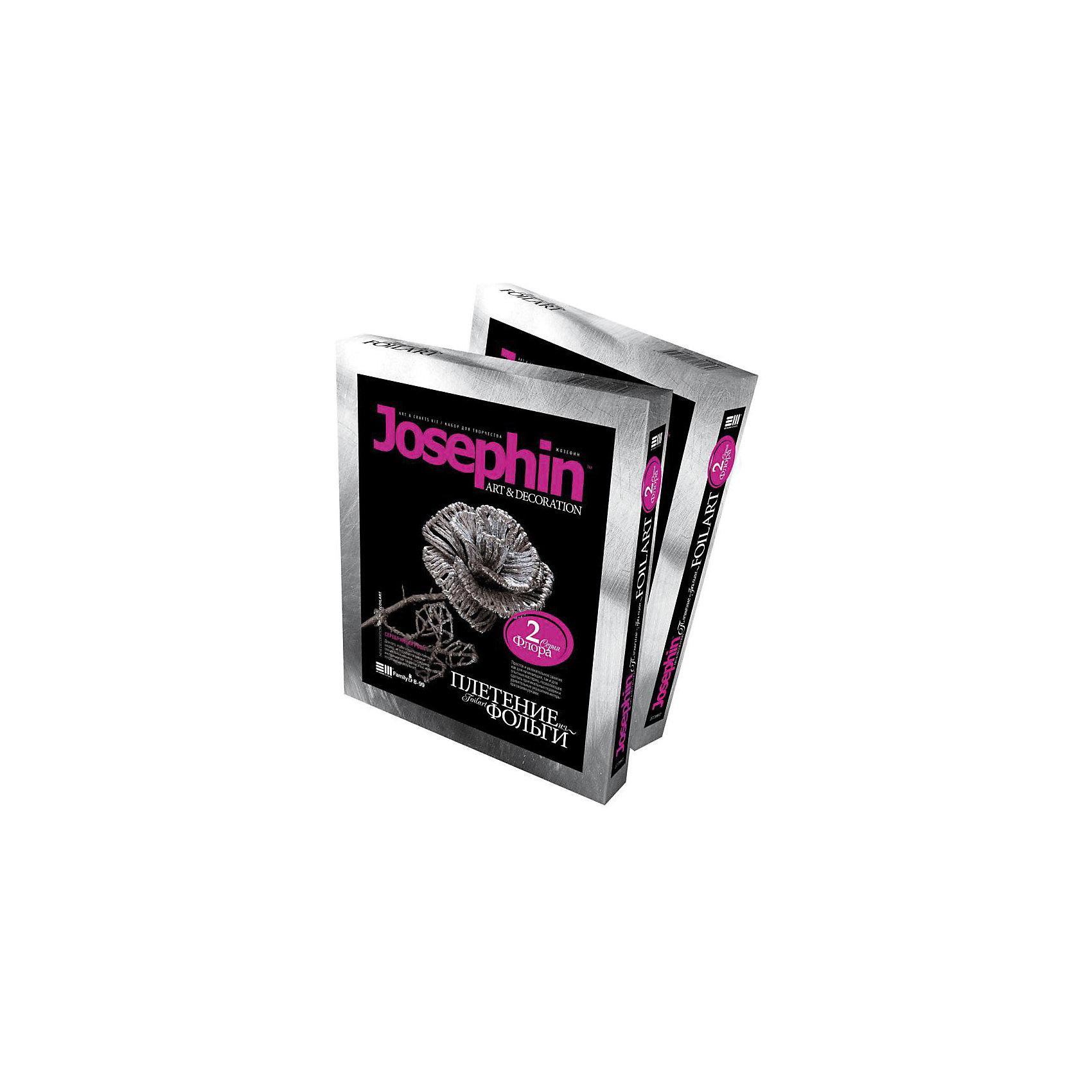 Josephine Набор плетение из фольги Серебрянная розаJosephine Набор плетение из фольги Серебряная роза, Фантазер<br><br>Характеристики:<br><br>• сверкающая роза из фольги <br>• легко создать <br>• в комплекте: фольга, шаблон, инструкция<br>• размер упаковки: 22,2х18,6х2,7 см<br>• вес: 84 грамм<br><br>Поделки из фольги всегда поражают своей легкостью и красотой. С помощью набора от Josephine ваш ребенок сможет самостоятельно создать сверкающую серебряную розу, которая станет приятным дополнением к интерьеру дома. Для этого нужно разрезать фольгу на небольшие полоски, скрутить ее, а затем сплести цветок по шаблону. Плетение из фольги - отличный вариант для интересного семейного вечера!<br><br>Josephine Набор плетение из фольги Серебряная роза, Фантазер вы можете купить в нашем интернет-магазине.<br><br>Ширина мм: 185<br>Глубина мм: 25<br>Высота мм: 220<br>Вес г: 100<br>Возраст от месяцев: 96<br>Возраст до месяцев: 1188<br>Пол: Женский<br>Возраст: Детский<br>SKU: 2331309