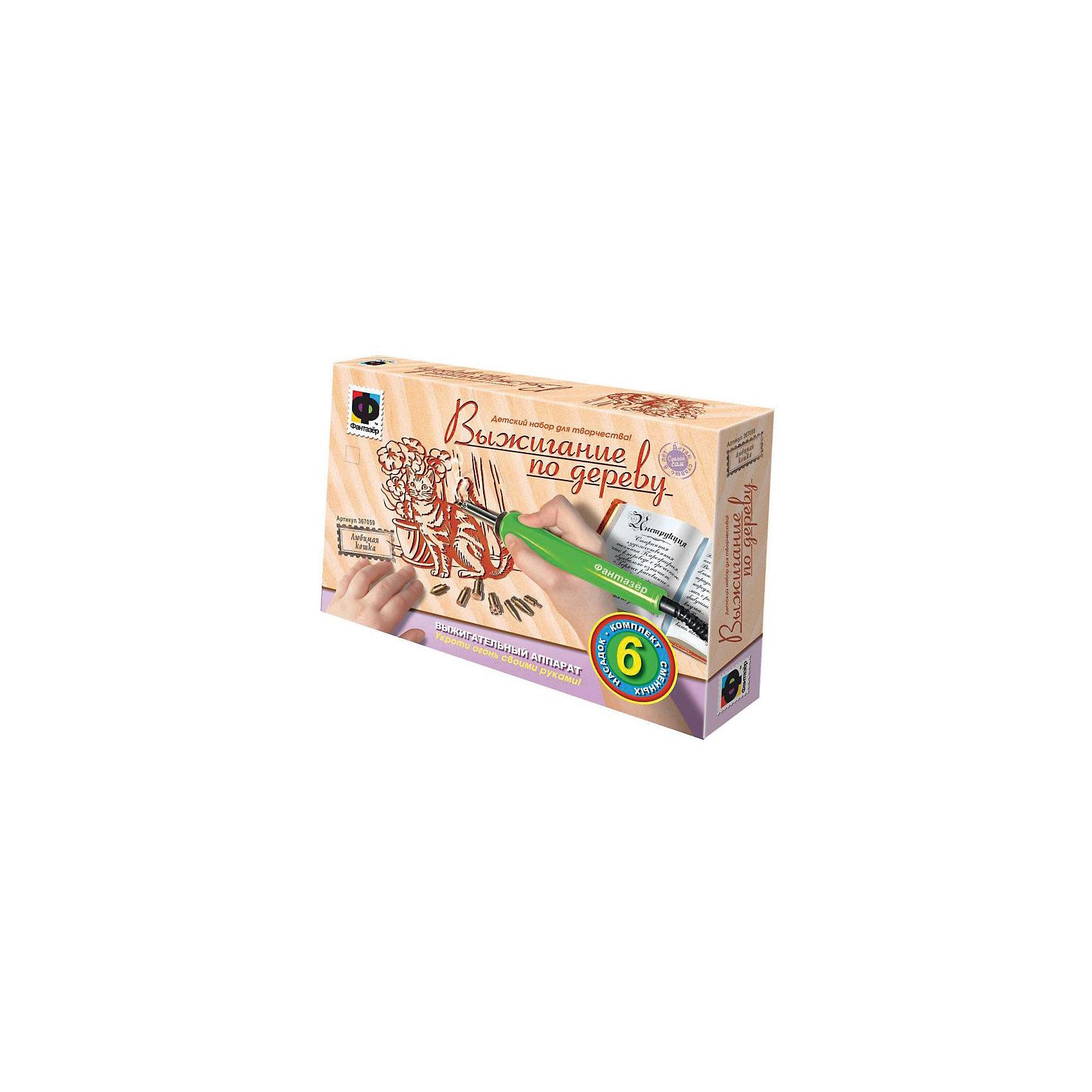 Фантазер Фантазер Прибор для выжигания Любимая кошка аппарат для выжигания sparta 913225