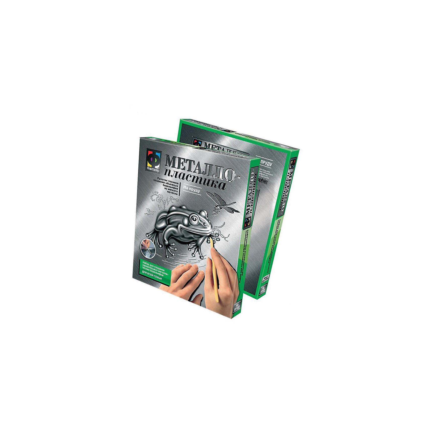 Набор На пруду: лягушка, FantazerГравюры<br>Вы сможете cсоздавать объемные изображения в металле НА ПРУДУ (ЛЯГУШКА), обрабатывая мягкую и пластичную поверхность металлического листа с помощью специального набора деревянных стеков, а подробная инструкция внутри набора сделает процесс простым и понятным. В наборе: панно из алюминия, цветной шаблон, подробная инструкция, набор стеков, основа.<br><br>Дополнительная информация:<br><br>- вес: 74 гр.<br>- размеры упаковки (картонная коробка) (д/ш/в): 22x18,6x2,5 см.<br><br>Фантазер Набор №4. На пруду (лягушка) можно купить в нашем магазине.<br><br>Ширина мм: 185<br>Глубина мм: 25<br>Высота мм: 220<br>Вес г: 100<br>Возраст от месяцев: 60<br>Возраст до месяцев: 1188<br>Пол: Унисекс<br>Возраст: Детский<br>SKU: 2331335
