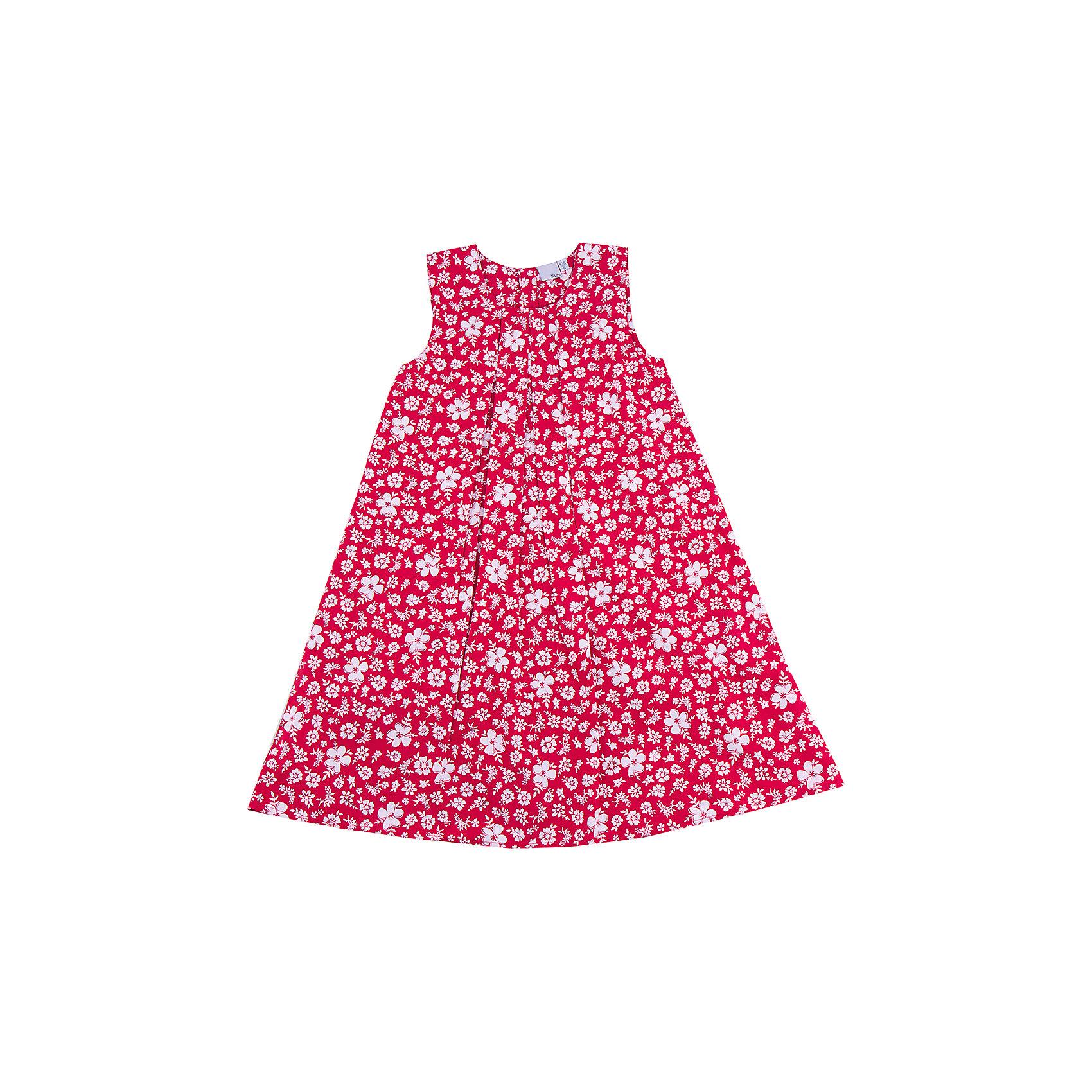 BLUE SEVEN Платье  для девочкиПлатья и сарафаны<br>Прекрасное платье для девочек с цветочным мотивом от blue seven. <br><br>Это платье blue seven обладает следующими особенностями: <br><br>- замечательное платье высокого качества<br>- чистый хлопок приятен для тела<br>- симпатичный цветочный принт<br>- круглый вырез<br>- широкие лямки<br>- пуговички у шеи<br><br>Материал: 100% хлопок<br><br>Советы по уходу:<br>- машинная стирка при 30° с изнанки;<br>- не отбеливать;<br>- гладить при средних температурах с изнанки;<br>- химчистка не допускается<br>- не сушить в сушильной машине.<br><br>Ширина мм: 266<br>Глубина мм: 30<br>Высота мм: 171<br>Вес г: 172<br>Цвет: красный<br>Возраст от месяцев: 84<br>Возраст до месяцев: 96<br>Пол: Женский<br>Возраст: Детский<br>Размер: 128<br>SKU: 2339942