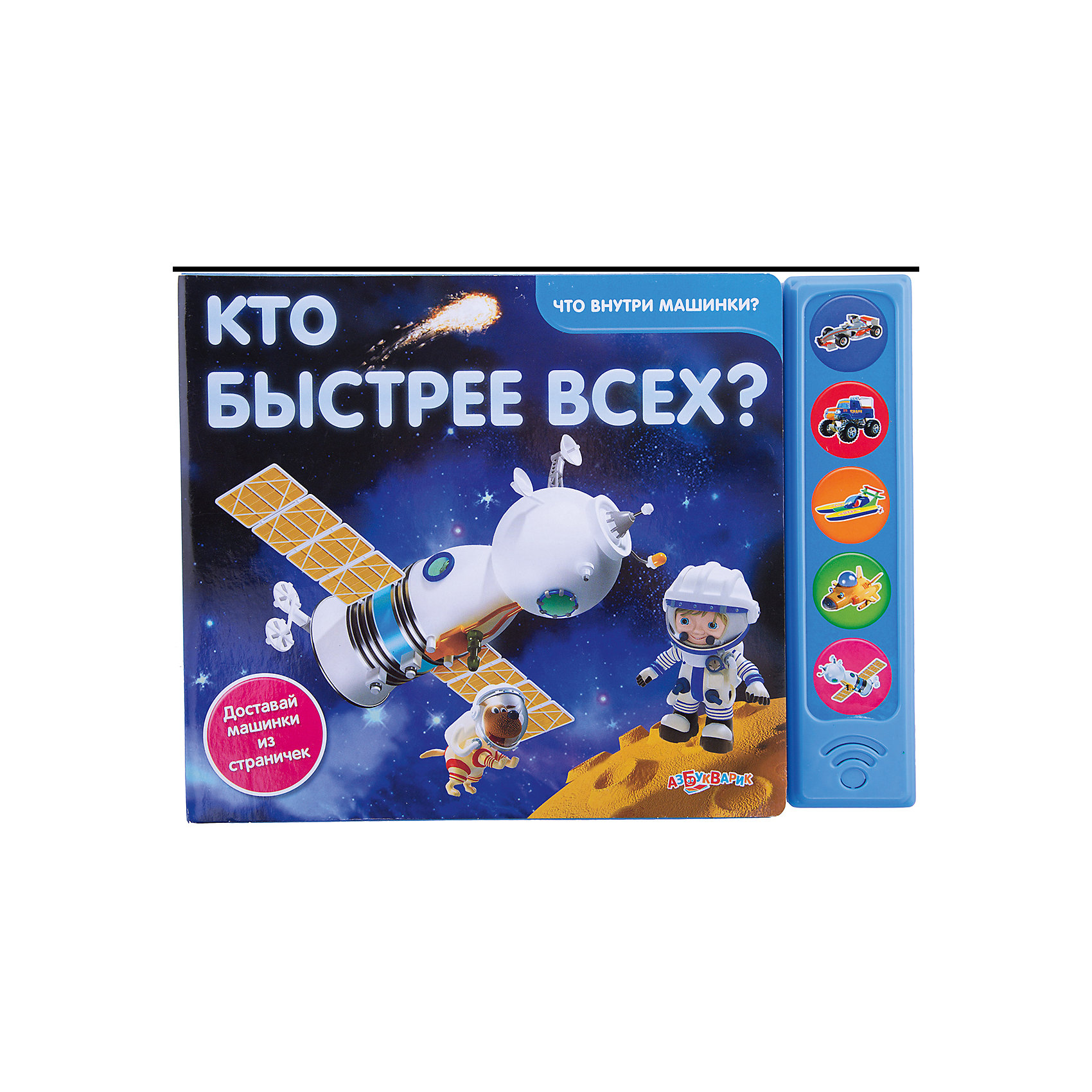 http://mytoysgroup.scene7.com/is/image/myToys/ext/2348414-01.jpg$x$