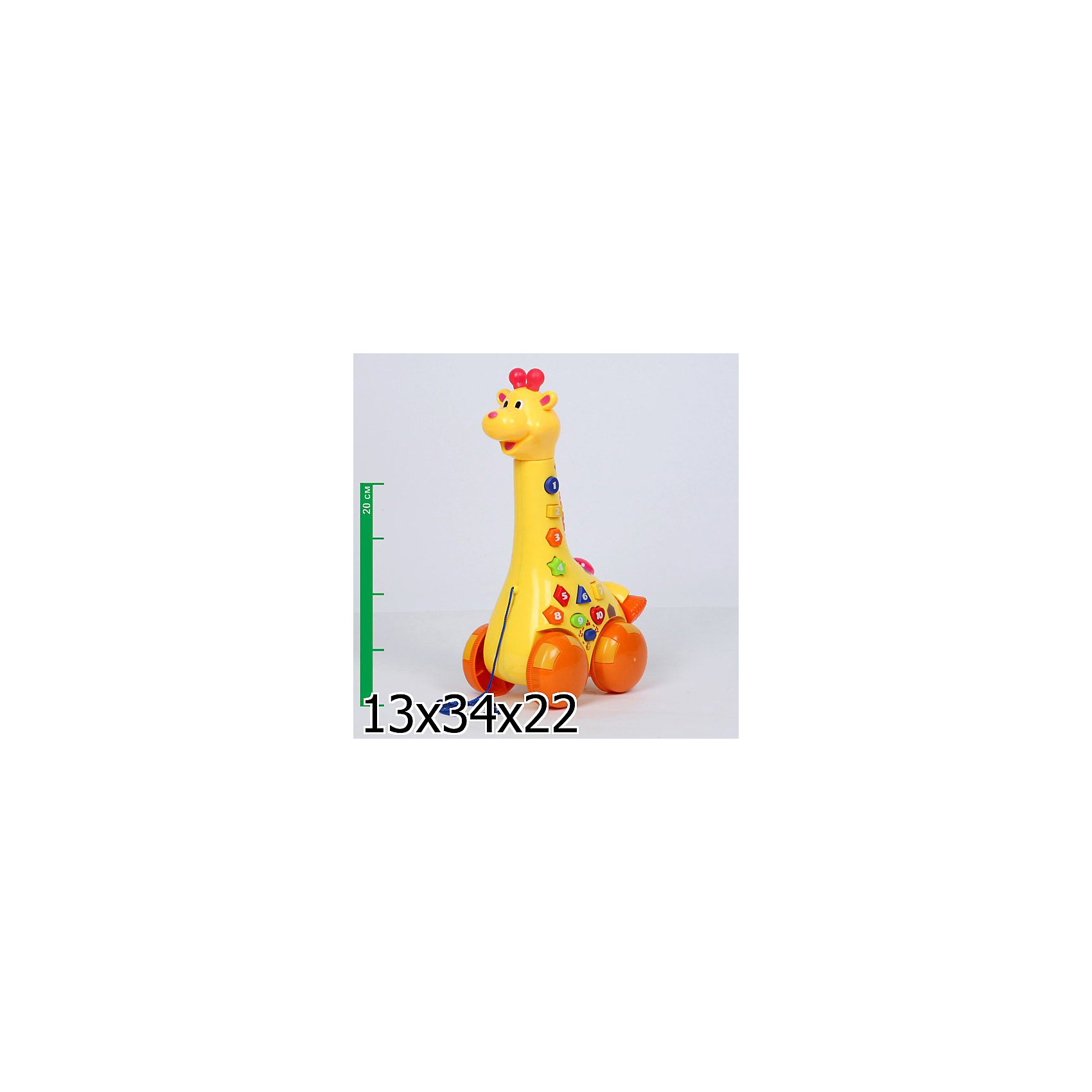 Умка Kаталка-жираф