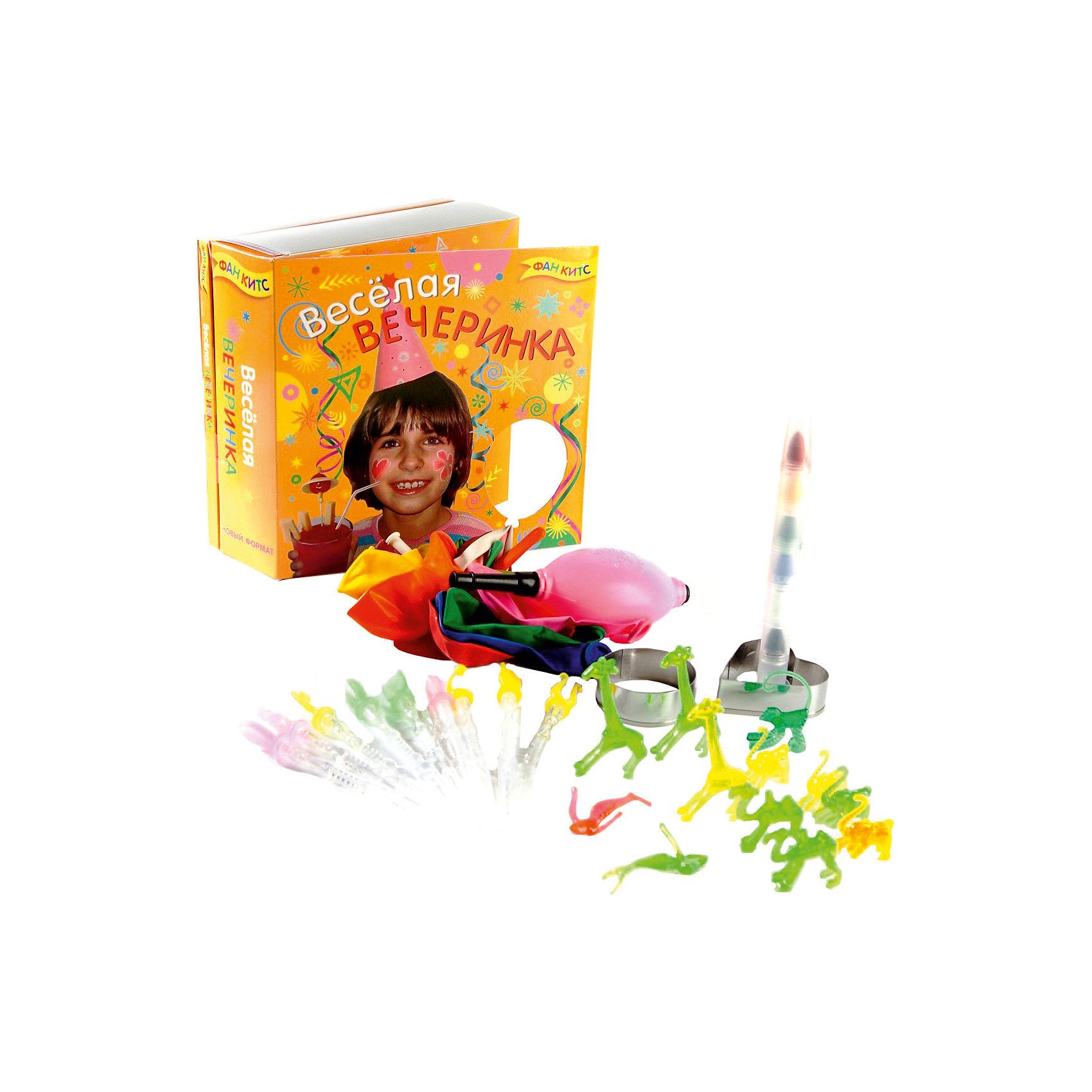 Набор детских развлечений Веселая вечеринкаНаборы для фокусов<br>Fun kits «Веселая вечеринка» - это незаменимый спутник каждой отличной вечеринки! <br>Набор Веселая вечеринка предлагает много интересных идей для проведения яркого праздника. Вам больше не придется ломать себе голову, чтобы развлечь малышей - каждому найдется интересное и веселое занятие по душе!<br><br>Дополнительная информация:<br>В набор входит: <br>- книга (48 страниц) с инструкциями и цветными иллюстрациями; <br>- краски для боди-арта; <br>- формочки и вилочки для канапе; <br>- фигурки на стаканы; <br>- шарики для моделирования; <br>- маленький насос. <br>Размер упаковки (д/ш/в): 170 х 62 х 170 мм<br><br>Немного фантазии и воображения, и Ваш праздник заиграет новыми красками!<br><br>Ширина мм: 170<br>Глубина мм: 62<br>Высота мм: 170<br>Вес г: 500<br>Возраст от месяцев: 72<br>Возраст до месяцев: 144<br>Пол: Унисекс<br>Возраст: Детский<br>SKU: 2358157