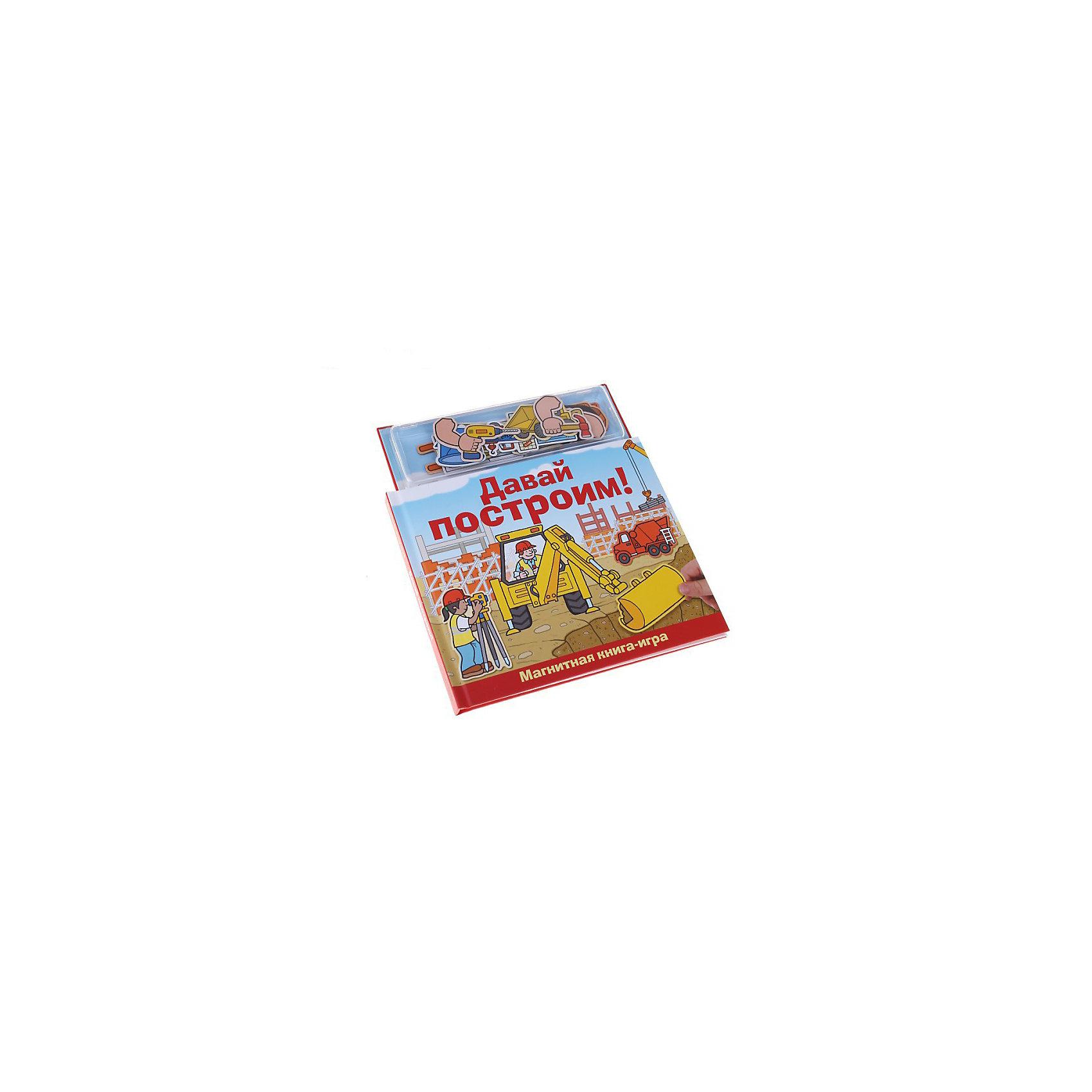 - Магнитные книжки Давай построим! сергей аплеснин магнитные и электрические свойства сильнокоррелированных магнитных полупроводников с четырехспиновым взаимодействием и с орбитальным упорядочением