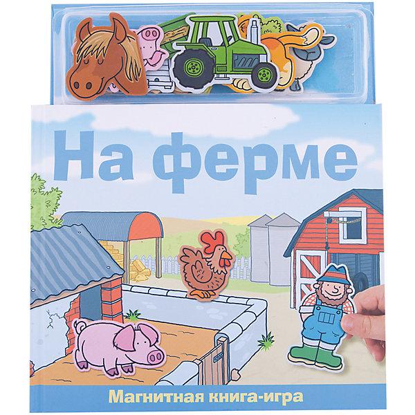 Магнитные книжки На фермеПервые книги малыша<br>Магнитные книжки «На ферме»<br>С этим набором малышу предстоит выучить домашних животных и разобраться в тонкостях ведения фермерского хозяйства. Без его помощи фермеру Василию и его собаке Алисе точно не справиться. В набор входят магнитные картинки с изображением предметов и домашних животных, которые необходимо правильно расположить на магнитных страницах книги.<br>Дополнительная информация:<br>В набор входит:<br>- Книга с магнитными страницами,<br>- магнитные картинки (21 шт.) с изображением предметов и домашних животных.<br>Размер упаковки (д/ш/в): 210 х 10 х 240 мм<br><br>Ширина мм: 210<br>Глубина мм: 10<br>Высота мм: 240<br>Вес г: 500<br>Возраст от месяцев: 36<br>Возраст до месяцев: 72<br>Пол: Унисекс<br>Возраст: Детский<br>SKU: 2358183