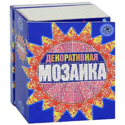 Мини-Маэстро Набор Декоративная мозаика