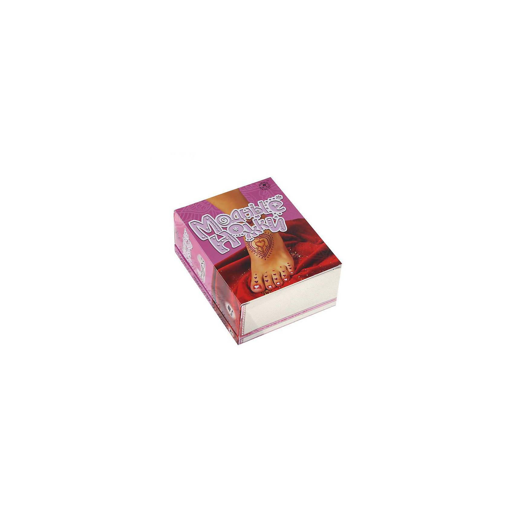 Набор Модные ножкиКосметика, грим и парфюмерия<br>Мини-маэстро «Модные ножки»<br>Хочешь иметь самые модные ножки во всем городе? Тогда этот набор для тебя! В нем 48-ми страничная книга с множеством идей для дизайна и все необходимое – лак, колечко, разделитель для пальцев, переводные тату и даже стразы!<br>Дополнительная информация:<br>В набор входит:<br>- Книга с инструкциями 48 стр., цв. илл.,<br>- лак для ногтей, <br>- карандаш для тату, <br>- разделитель для пальчиков, <br>- временные тату, <br>- стразы, <br>- кольцо.<br>Размер упаковки (д/ш/в): 95 х 52 х 120 мм<br>Преврати свои ножки в произведение искусства!<br><br>Ширина мм: 95<br>Глубина мм: 52<br>Высота мм: 120<br>Вес г: 300<br>Возраст от месяцев: 72<br>Возраст до месяцев: 144<br>Пол: Женский<br>Возраст: Детский<br>SKU: 2358209