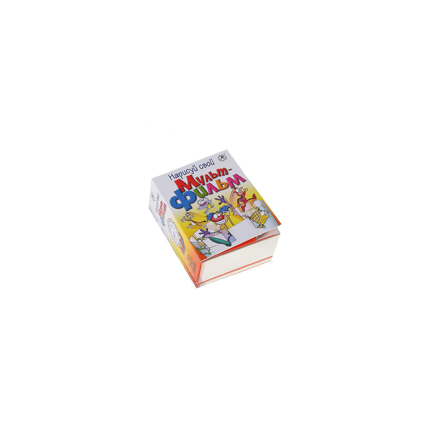 Набор Нарисуй свой мультфильмМини-маэстро «Нарисуй свой мультфильм»<br>48-страничная книга из этого набора подробно расскажет, как правильно нарисовать движения мультипликационных героев, а специальные устройства, зоотроп и фенакистископ, помогут их оживить.<br>Дополнительная информация:<br>В набор входит:<br>- Книга с инструкциями 48 стр., цв. илл.,<br>компоненты устройств для анимации – зоотропа и фенакистископа<br>Размер упаковки (д/ш/в): 95 х 52 х 120 мм<br>Нарисуй и покажи свой мультфильм! Узнай тонкости анимации и почувствуй себя Уолтом Диснеем!<br><br>Ширина мм: 95<br>Глубина мм: 52<br>Высота мм: 120<br>Вес г: 300<br>Возраст от месяцев: 72<br>Возраст до месяцев: 144<br>Пол: Унисекс<br>Возраст: Детский<br>SKU: 2358210