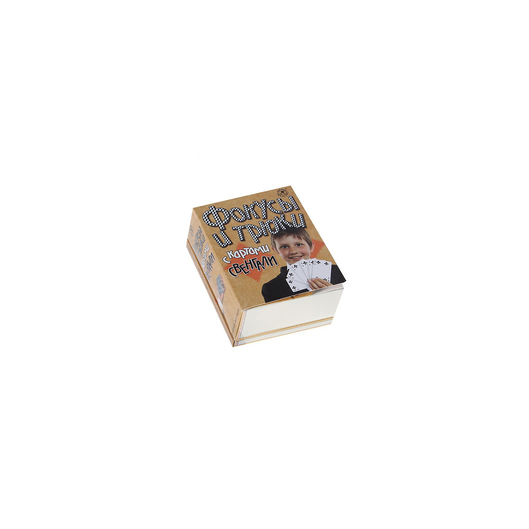 Набор Фокусы и трюки с картами СвенгалиНаборы для фокусов<br>Мини-маэстро «Фокусы и трюки с картами Свенгали» - это набор с волшебными картами. Просто возьми в руки колоду, прочти несколько магических советов из книги и ты – маг и чародей!<br><br>Дополнительная информация:<br><br>В набор входит:<br>- Книга с инструкциями 48 стр., цв. илл.,<br>- 2 колоды профессиональных карт фокусника (карт Свенгали) с различными ключевыми картами.<br>- Размер упаковки (д/ш/в): 95 х 52 х 120 мм<br><br>Мини-маэстро Фокусы и трюки с картами Свенгали можно купить в нашем магазине.<br><br>Ширина мм: 95<br>Глубина мм: 52<br>Высота мм: 120<br>Вес г: 300<br>Возраст от месяцев: 72<br>Возраст до месяцев: 144<br>Пол: Мужской<br>Возраст: Детский<br>SKU: 2358222