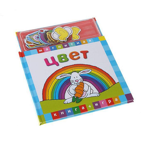 Магнитные книжки ЦветИзучаем цвета и формы<br>Магнитные книжки Цвет<br>В увлекательной игровой форме ребенок узнает об основных цветах радуги. В этой книге страницы магнитные, фишки тоже магнитные, а задания полезные и увлекательные.<br>Детям нравится располагать магнитные фигурки на страницах нашей развивающей книги-игры. Это, пожалуй, самый приятный и очень эффективный способ подготовить ребенка к школе.<br>Состав набора:<br>• Книга с магнитными страницами <br>• Магнитные картинки различного цвета<br>Размер упаковки (д/ш/в): 210 х 10 х 240 мм<br><br>Ширина мм: 210<br>Глубина мм: 10<br>Высота мм: 240<br>Вес г: 500<br>Возраст от месяцев: 36<br>Возраст до месяцев: 72<br>Пол: Унисекс<br>Возраст: Детский<br>SKU: 2358239