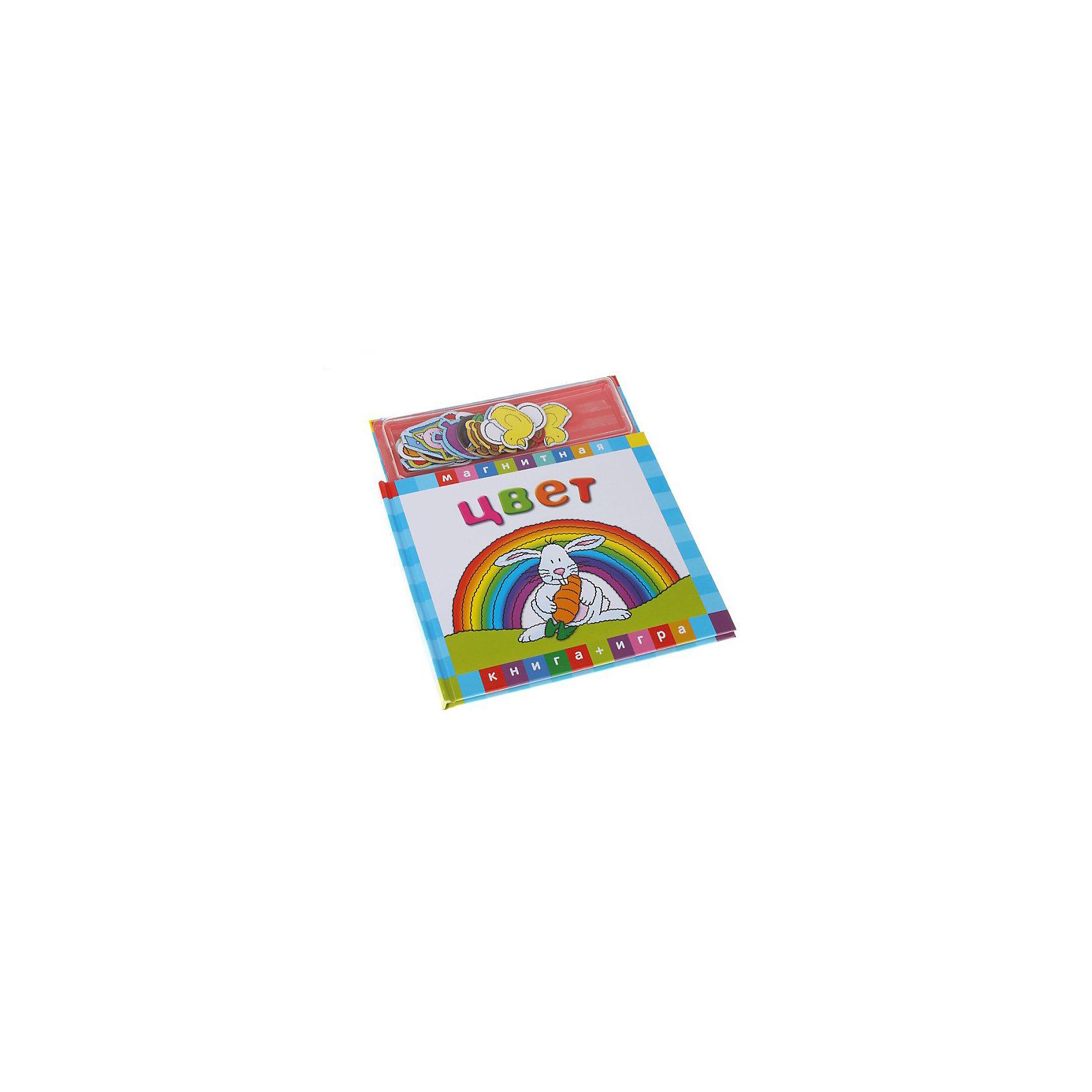 Магнитные книжки ЦветМагнитные книжки Цвет<br>В увлекательной игровой форме ребенок узнает об основных цветах радуги. В этой книге страницы магнитные, фишки тоже магнитные, а задания полезные и увлекательные.<br>Детям нравится располагать магнитные фигурки на страницах нашей развивающей книги-игры. Это, пожалуй, самый приятный и очень эффективный способ подготовить ребенка к школе.<br>Состав набора:<br>• Книга с магнитными страницами <br>• Магнитные картинки различного цвета<br>Размер упаковки (д/ш/в): 210 х 10 х 240 мм<br><br>Ширина мм: 210<br>Глубина мм: 10<br>Высота мм: 240<br>Вес г: 500<br>Возраст от месяцев: 36<br>Возраст до месяцев: 72<br>Пол: Унисекс<br>Возраст: Детский<br>SKU: 2358239