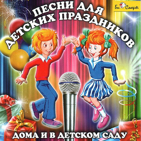 Би Смарт CD. Песни для детских праздников дома и в детском садуАудиокниги, DVD и CD<br>CD с песенками для детских праздников.<br><br>Ну кто из детей не любит дискотеку? Особенно если ее ведет <br>Маэстро Учитель танцев, который не только учит ребят <br>танцевать, но и поет очень смешные песенки про шоу мыльных <br>пузырей, зоопарк, веселого гнома и другие. Под такую <br>музыку просто невозможно устоять на месте. Дискотека - <br>это радость, дискотека-это счастье, дискотека - это <br>здоровье, дискотека - это веселье для мальчишек и <br>девчонок! <br>Хотите быть всегда веселыми и здоровыми - <br>закажите диск Песни для детских праздников дома и в детском саду».<br><br>Содержание:<br><br>01.Привет ребята, привет девчонки!  <br>02.Учитель танцев  <br>03.Собачки лают  <br>04.Зоопарк  <br>05.Мыльные пузыри  <br>06.Чихуа-Хуа  <br>07.Весёлый Гном  <br>08.Грибы-Ягоды  <br>09.Пиратская песня Острова  <br>10.Новый Год  <br>11.Учитель танцев(минус)  <br>12.Собачки лают(минус)<br><br>Ширина мм: 142<br>Глубина мм: 10<br>Высота мм: 125<br>Вес г: 79<br>Возраст от месяцев: 36<br>Возраст до месяцев: 72<br>Пол: Унисекс<br>Возраст: Детский<br>SKU: 2375618