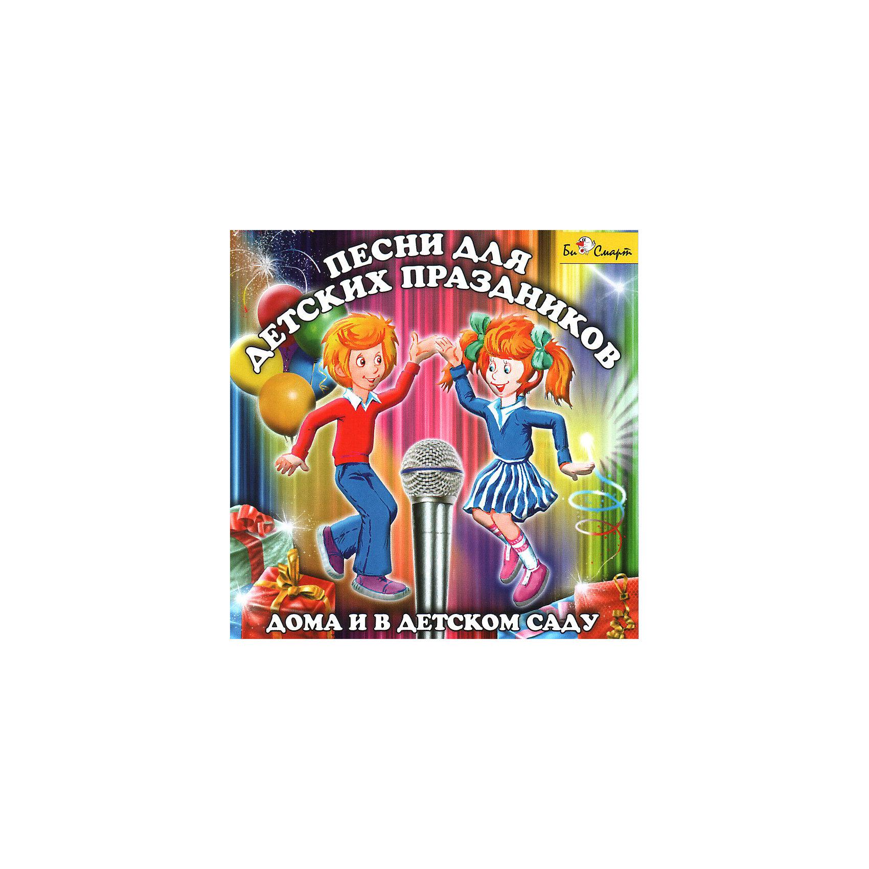 Би Смарт CD. Песни для детских праздников дома и в детском садуБи Смарт<br>CD с песенками для детских праздников.<br><br>Ну кто из детей не любит дискотеку? Особенно если ее ведет <br>Маэстро Учитель танцев, который не только учит ребят <br>танцевать, но и поет очень смешные песенки про шоу мыльных <br>пузырей, зоопарк, веселого гнома и другие. Под такую <br>музыку просто невозможно устоять на месте. Дискотека - <br>это радость, дискотека-это счастье, дискотека - это <br>здоровье, дискотека - это веселье для мальчишек и <br>девчонок! <br>Хотите быть всегда веселыми и здоровыми - <br>закажите диск Песни для детских праздников дома и в детском саду».<br><br>Содержание:<br><br>01.Привет ребята, привет девчонки!  <br>02.Учитель танцев  <br>03.Собачки лают  <br>04.Зоопарк  <br>05.Мыльные пузыри  <br>06.Чихуа-Хуа  <br>07.Весёлый Гном  <br>08.Грибы-Ягоды  <br>09.Пиратская песня Острова  <br>10.Новый Год  <br>11.Учитель танцев(минус)  <br>12.Собачки лают(минус)<br><br>Ширина мм: 142<br>Глубина мм: 10<br>Высота мм: 125<br>Вес г: 79<br>Возраст от месяцев: 36<br>Возраст до месяцев: 72<br>Пол: Унисекс<br>Возраст: Детский<br>SKU: 2375618