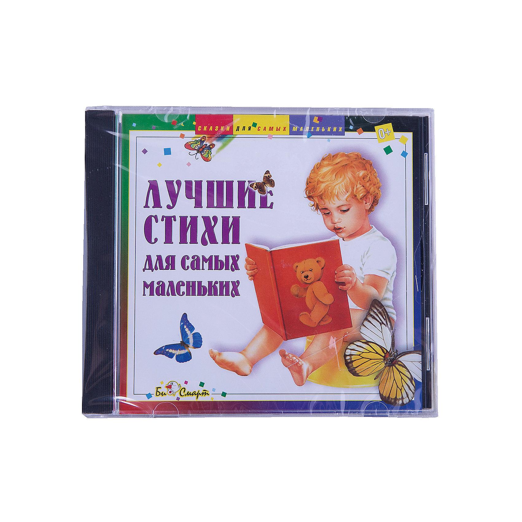 Би Смарт CD. Лучшие стихи для самых маленькихАудиокниги, DVD и CD<br>Диск Лучшие Стихи для самых маленьких -  это лучшие стихи для детей в возрасте от 1 до 3 лет.<br><br>Самые первые, самые трогательные, самые любимые и добрые стихи станут для вашего малыша тропинкой в волшебный мир литературы. На нашем диске всеми любимые стихи приобрели удивительную, чисто детскую непосредственность, и малыши, слушая его, получат истинное удовольствие!<br>Так доставьте же удовольствие своему ребенку!<br><br>Дополнительная информация:<br><br>На диске представлены лучшие стихи отечественных поэтов: Э. Успенского, Саши Чёрного, Тютчева, Некрасова, Жуковского и других. А также песенки и потешки.<br>В сборник вошли следующие произведения:<br><br>1. Завтрак Степы;<br>2. Аквариум;<br>3. Сверчок-скрипач;<br>4. Всадник;<br>5. Под зонтом;<br>6. Колыбельная;<br>7. Поделила;<br>8. Полин счет;<br>9. Цирк;<br>10. Кукла Синеглазка;<br>11. Слон и мышонок;<br>12. Трус;<br>13. Кукольный дворец;<br>14. Домик для куклы;<br>15. Подарок;<br>16. Важный карась;<br>17. Игра в пятнашки;<br>18. Щенки;<br>19. Добрая Дуня;<br>20. Бедный зайка;<br>21. Беседа;<br>22. Птенцы;<br>23. Коза;<br>24. Светлячок в плену;<br>25. Наша грядка;<br>26. Про золотого карасика;<br>27. Где мой пальчик?<br>28. Моя мама;<br>29. Ягодка по ягодке;<br>30. Р. Кудашева. В лесу родилась ёлочка;<br>31. Плещеев. Внучка;<br>32. Успенский Э. Песенка Чебурашки;<br>33. Маяковский В. Что такое хорошо и что такое плохо?;<br>Стихи Саши Черного:<br>34. Воробей;<br>35. Уговор;<br>36. Кто храбрее?<br>37. Колыбельная;<br>38. Зеленые стихи;<br>39. Времена года;<br>40. Жуковский В. Котик и козлик;<br>41. Тютчев Ф. Весенняя гроза;<br>42. Тютчев Ф. Полевые цветы;<br>43. Некрасов Н. Осень;<br>44. Некрасов. Н. Мороз-Воевода;<br>45. Пушкин А.С. Мороз и солнце.<br><br>Читают: М. Смольянинова, С. Силантьева<br>Общее время звучания: 41:21<br>Габариты, см: Длина=14.2, Ширина=12.5, Высота=1<br>Вес, г: 76<br><br>Би Смарт CD. Лучшие стихи для самых маленьких мож