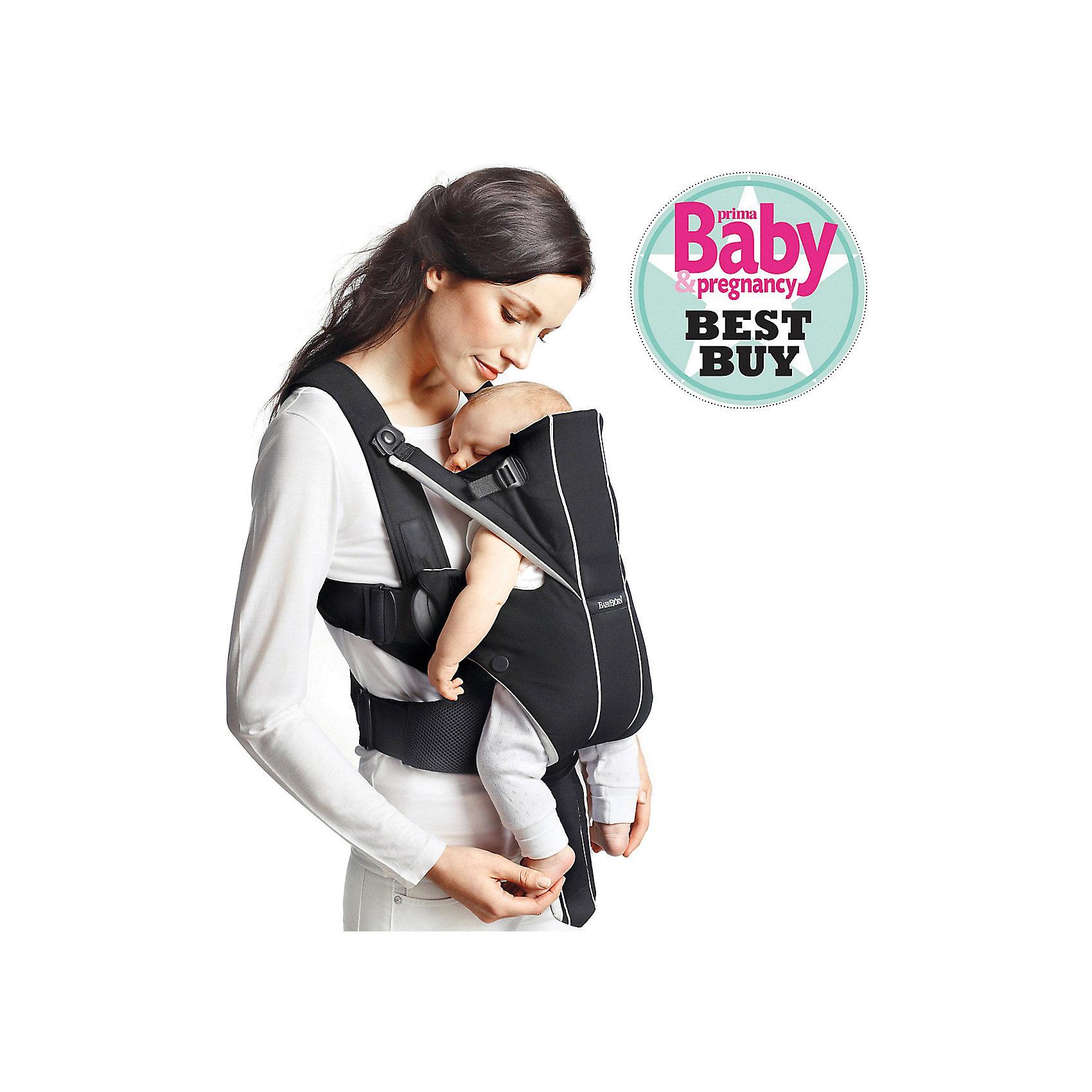Рюкзак-переноска Miracle, Baby Bjorn, черный с серебряным от myToys